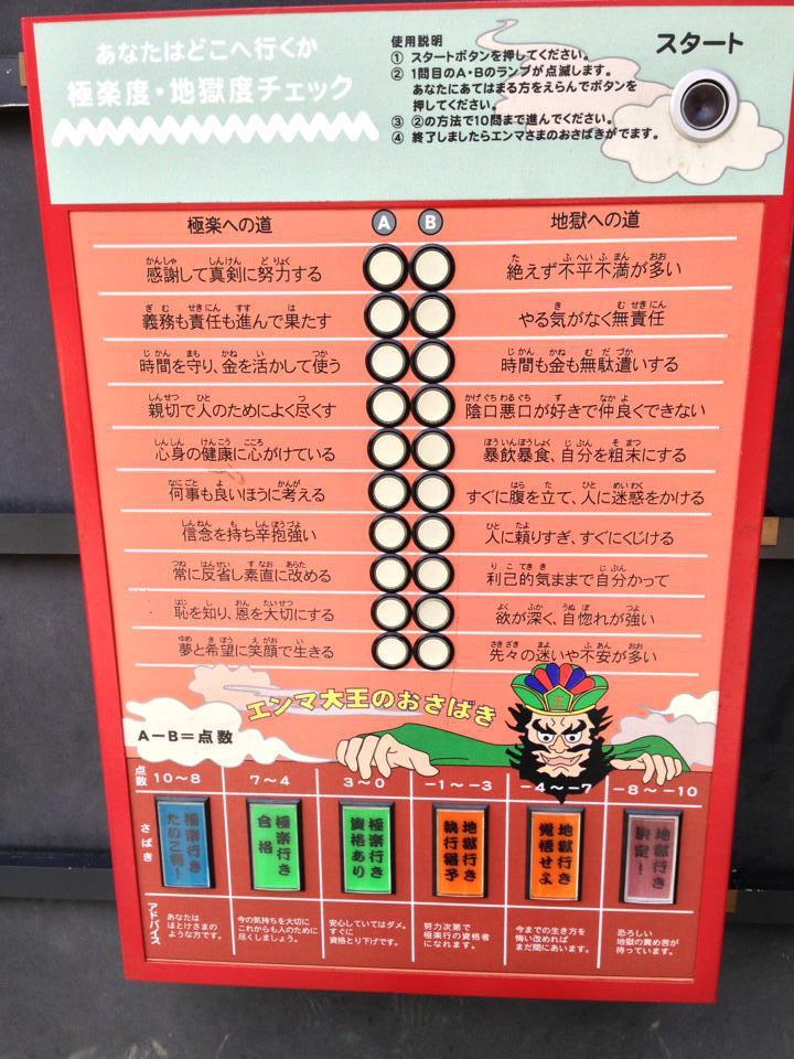 全興寺(大阪府)