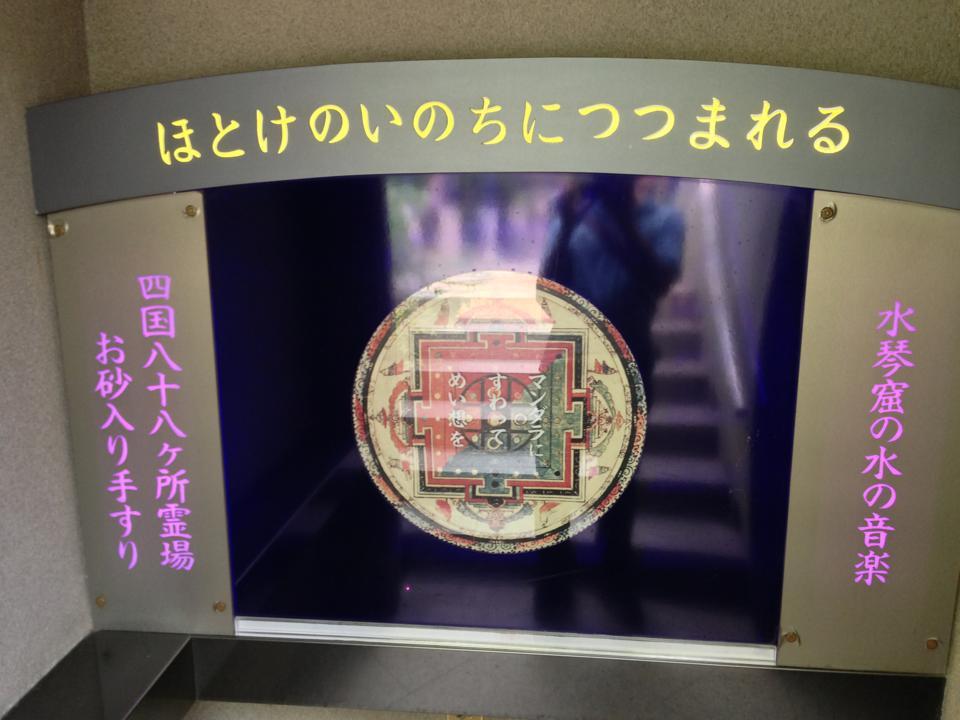 全興寺の体験その他