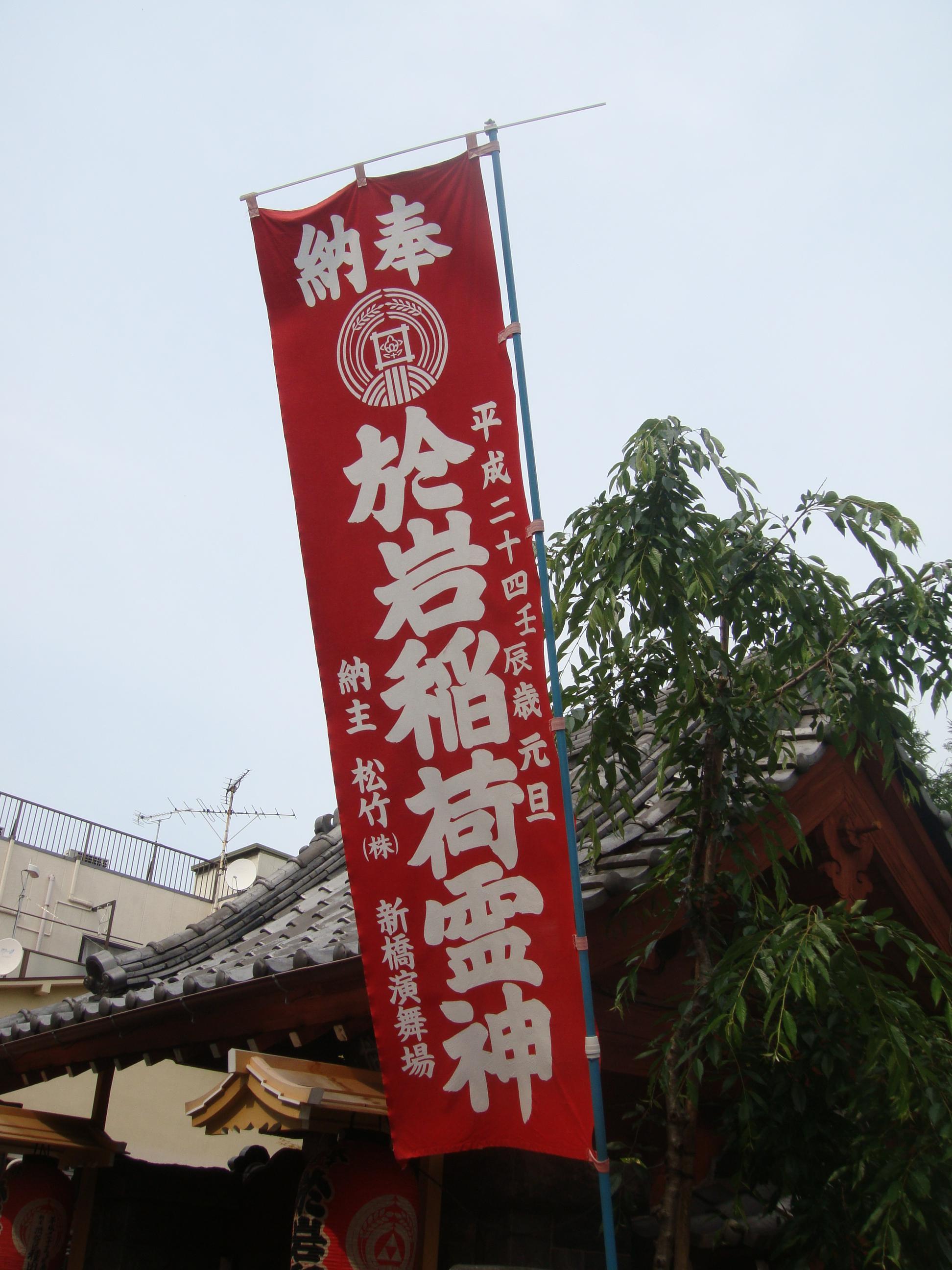陽運寺の建物その他