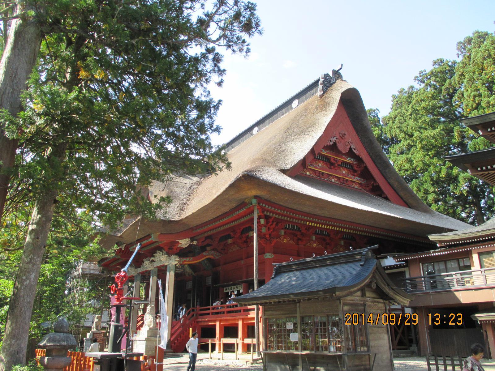 """""""出羽三山神社"""""""