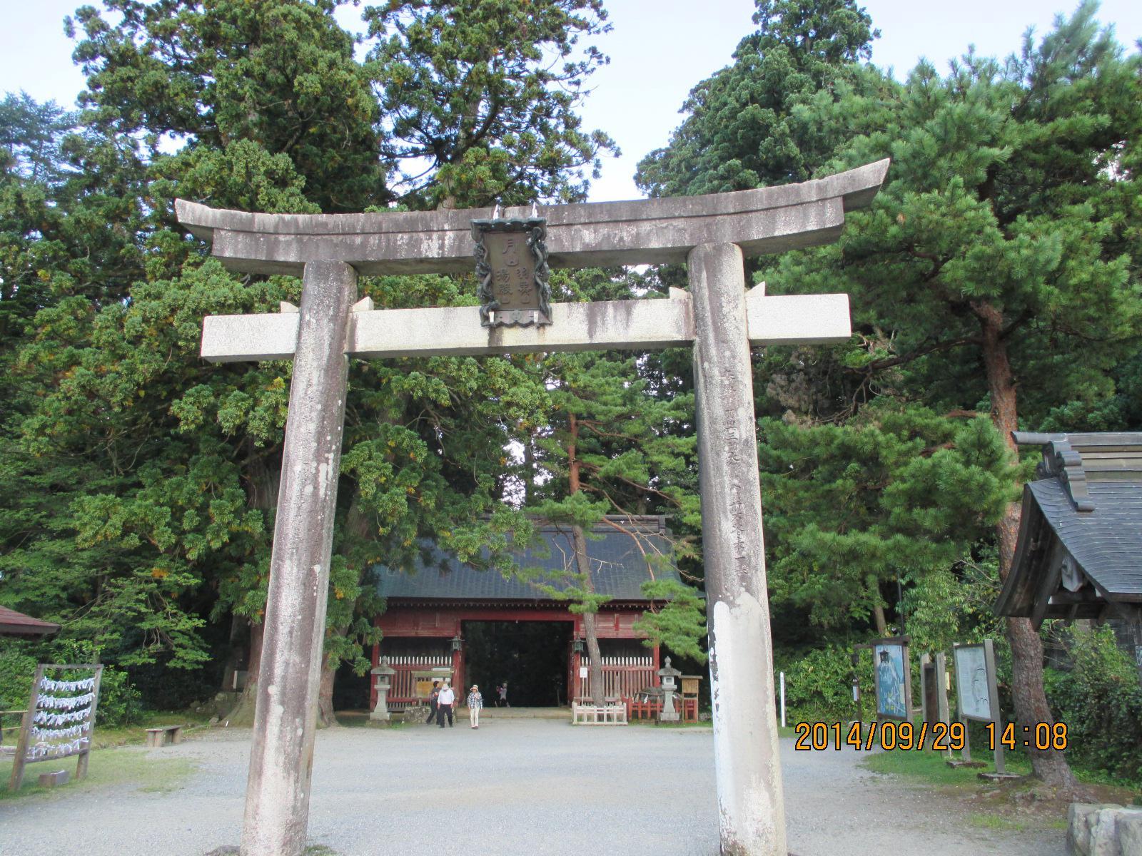 出羽三山神社  羽黒山三神合祭殿の鳥居