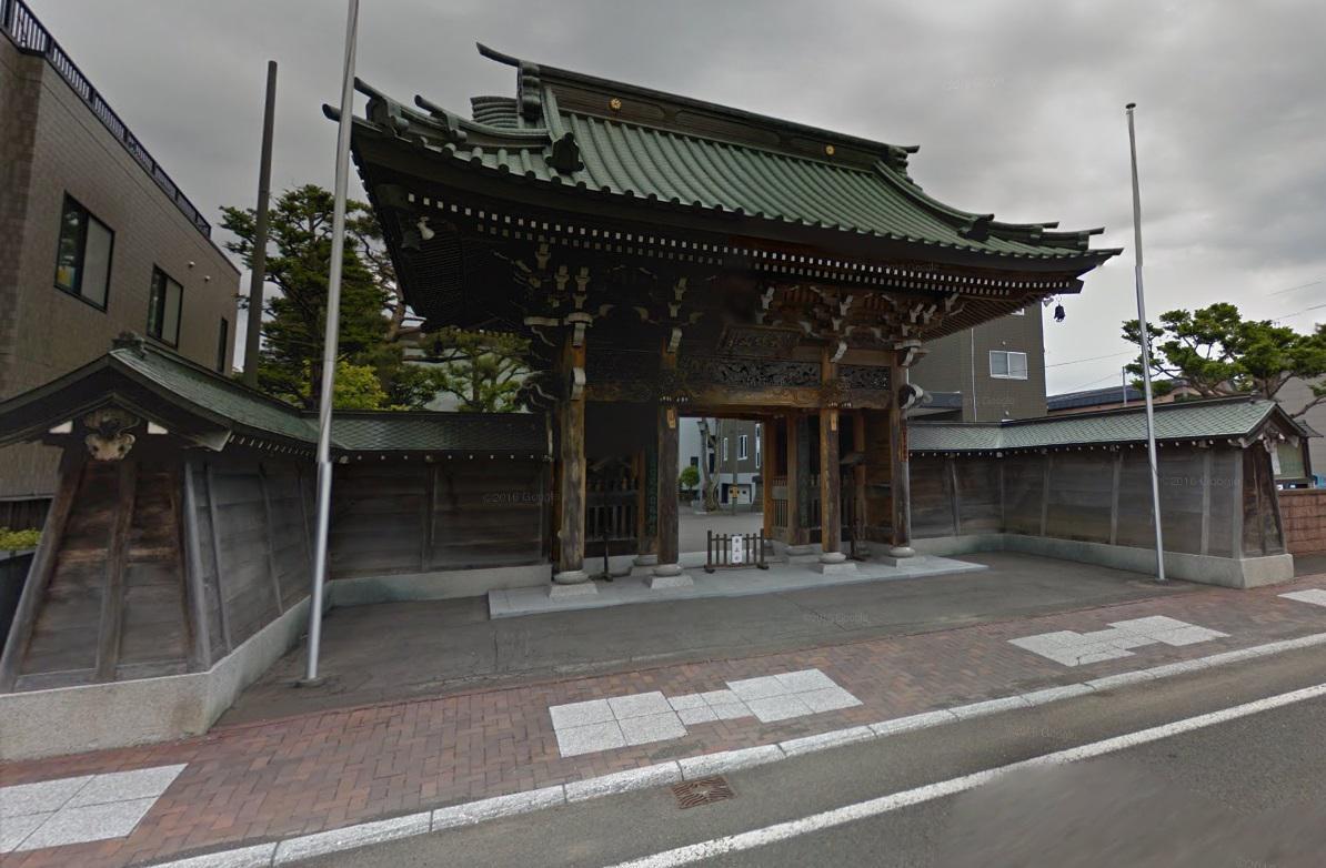 大安寺(北海道)