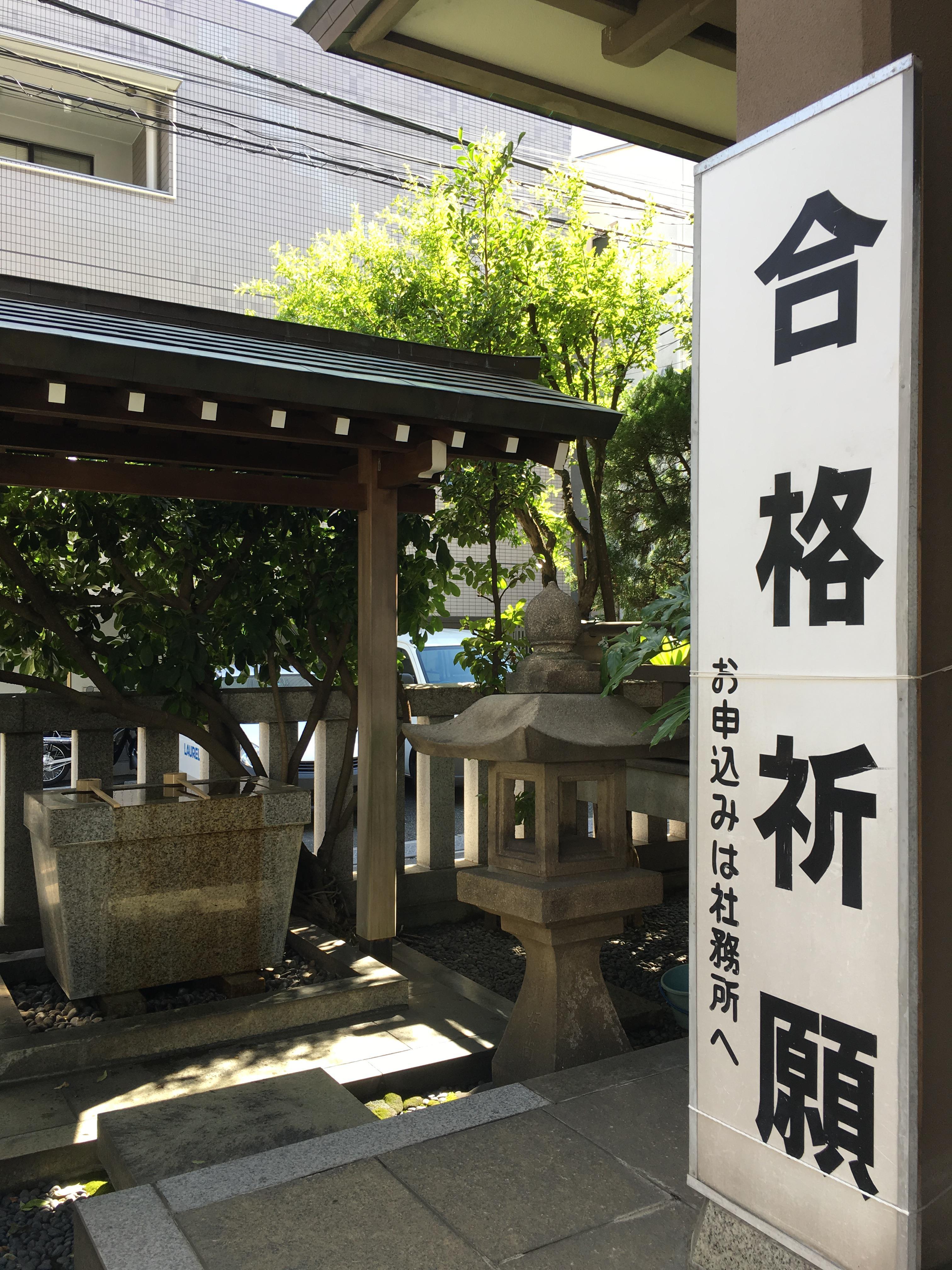 平田神社の境内・文化財