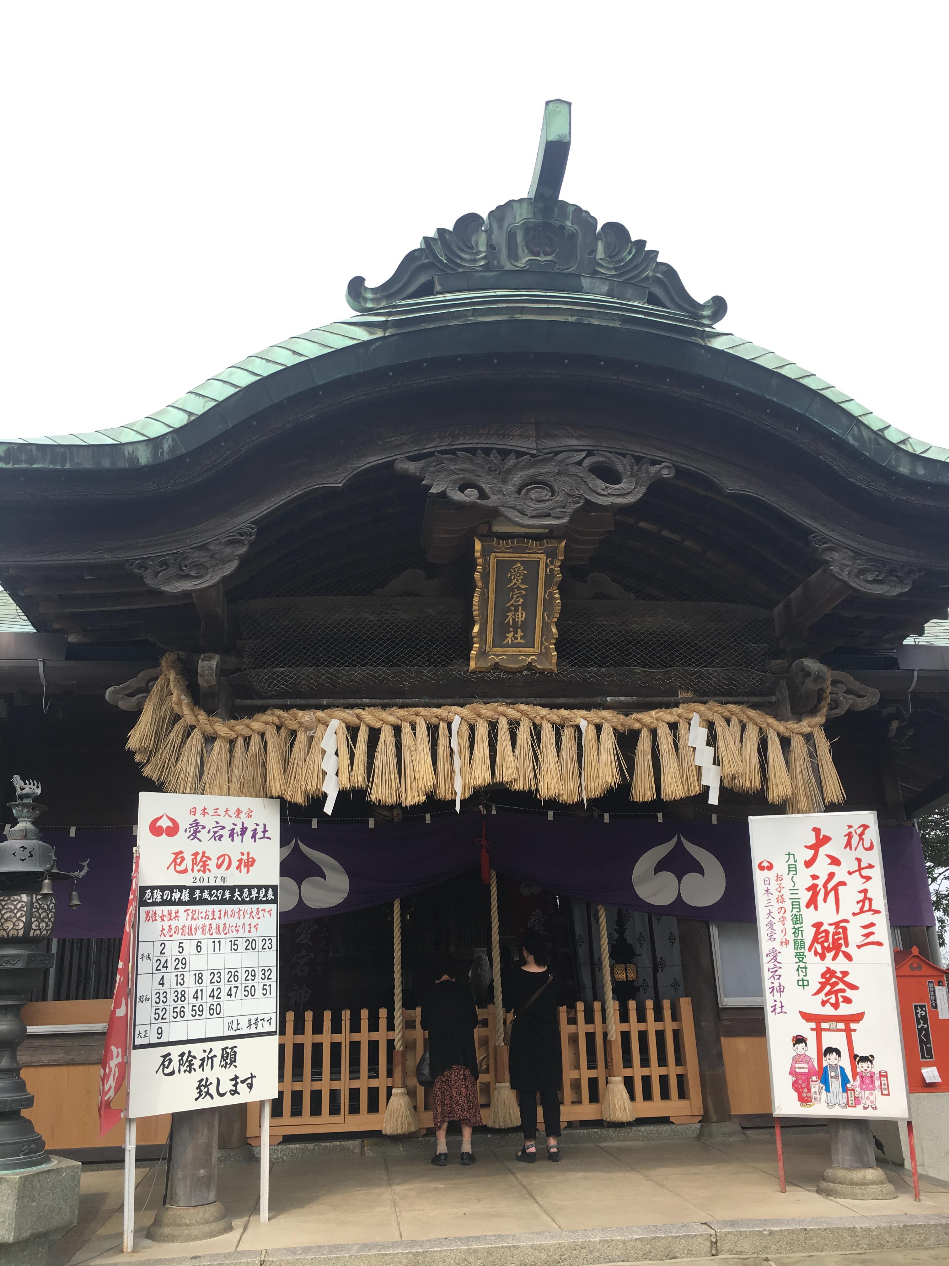 鷲尾愛宕神社の境内・文化財