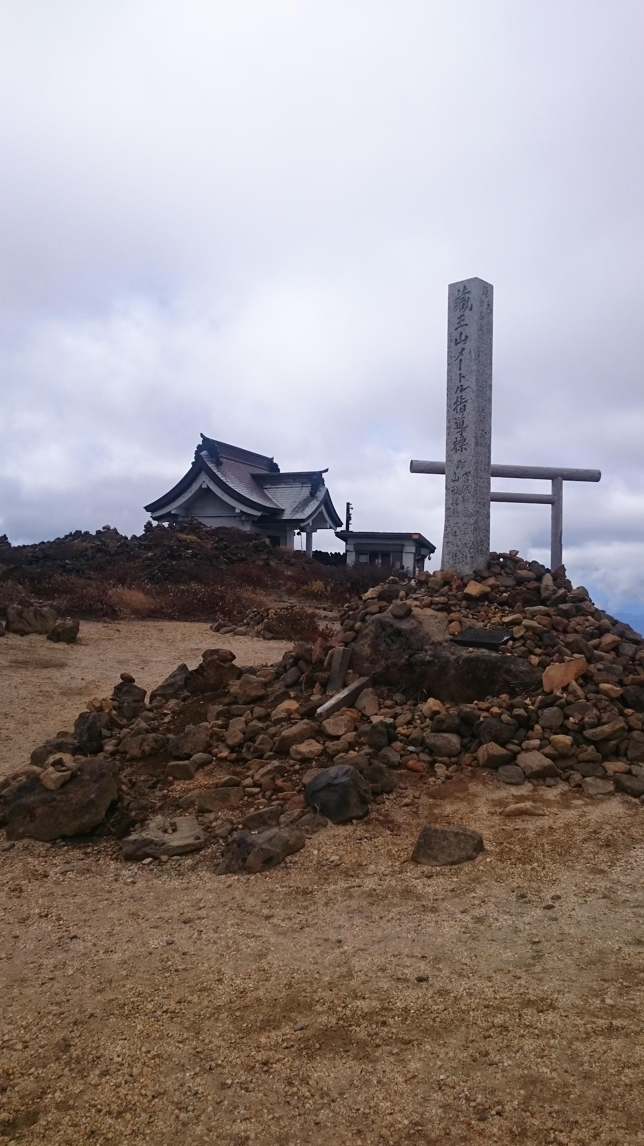 蔵王山神社の建物その他