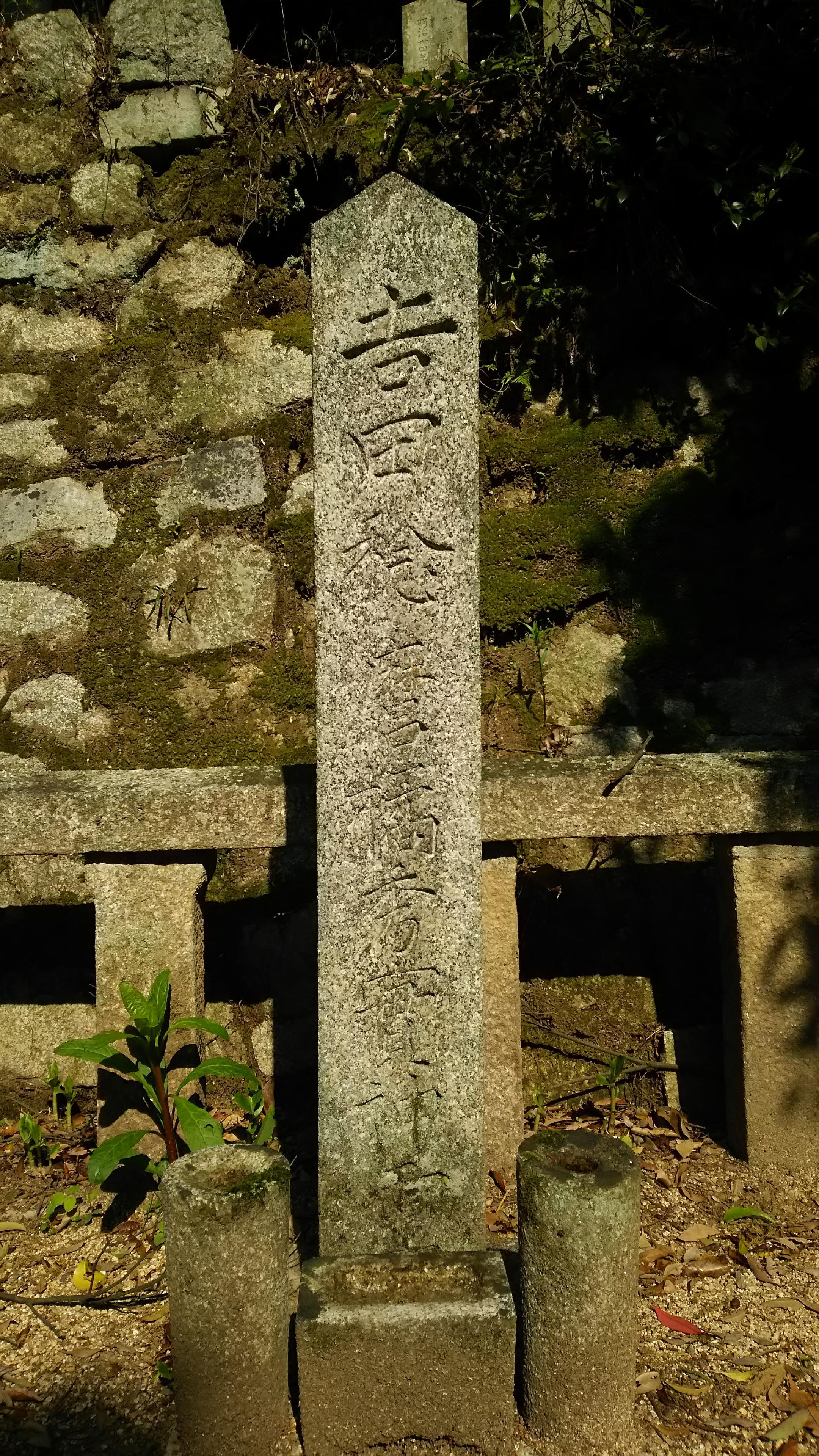 京都霊山護國神社の歴史