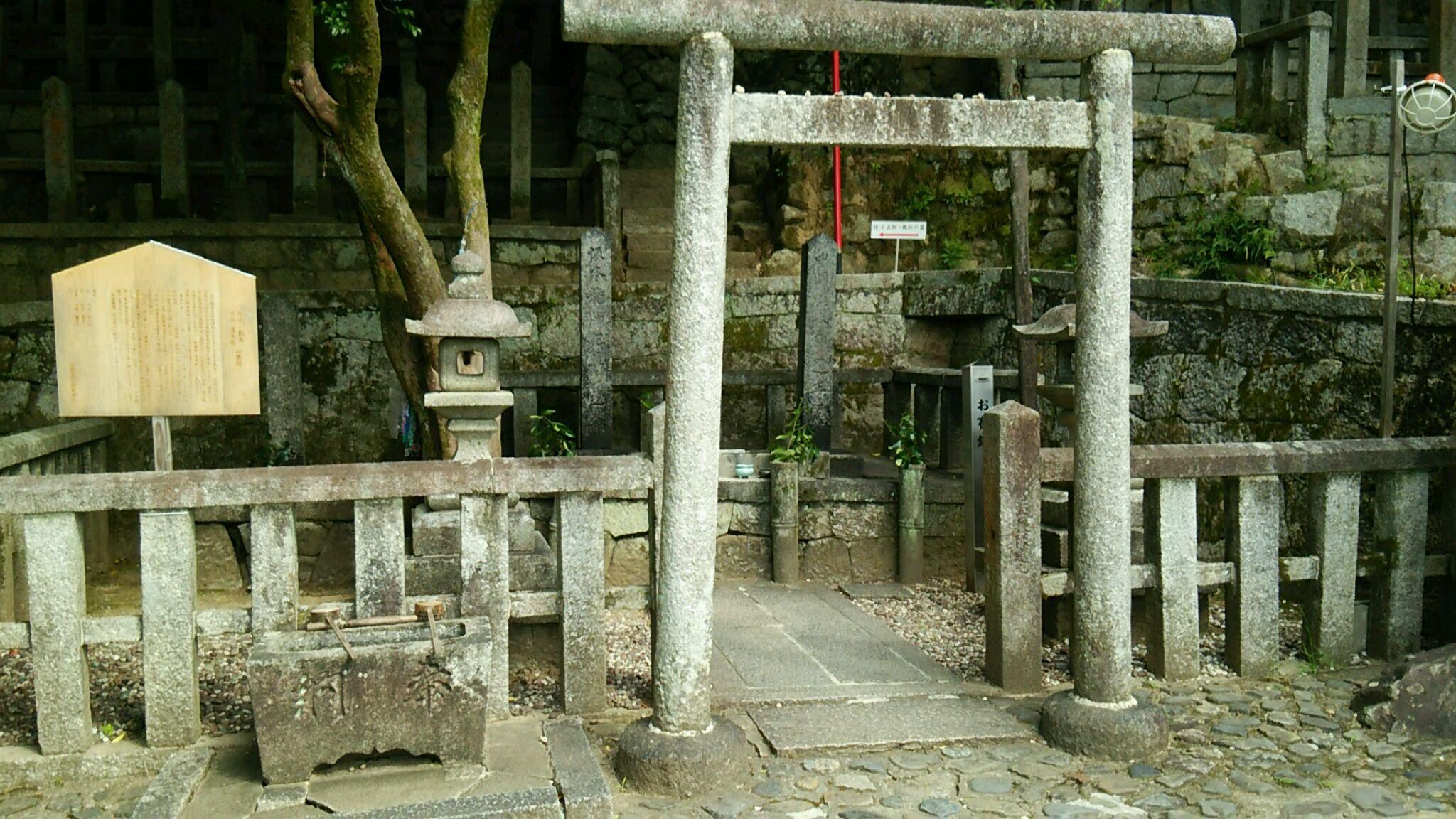 京都霊山護國神社のお墓