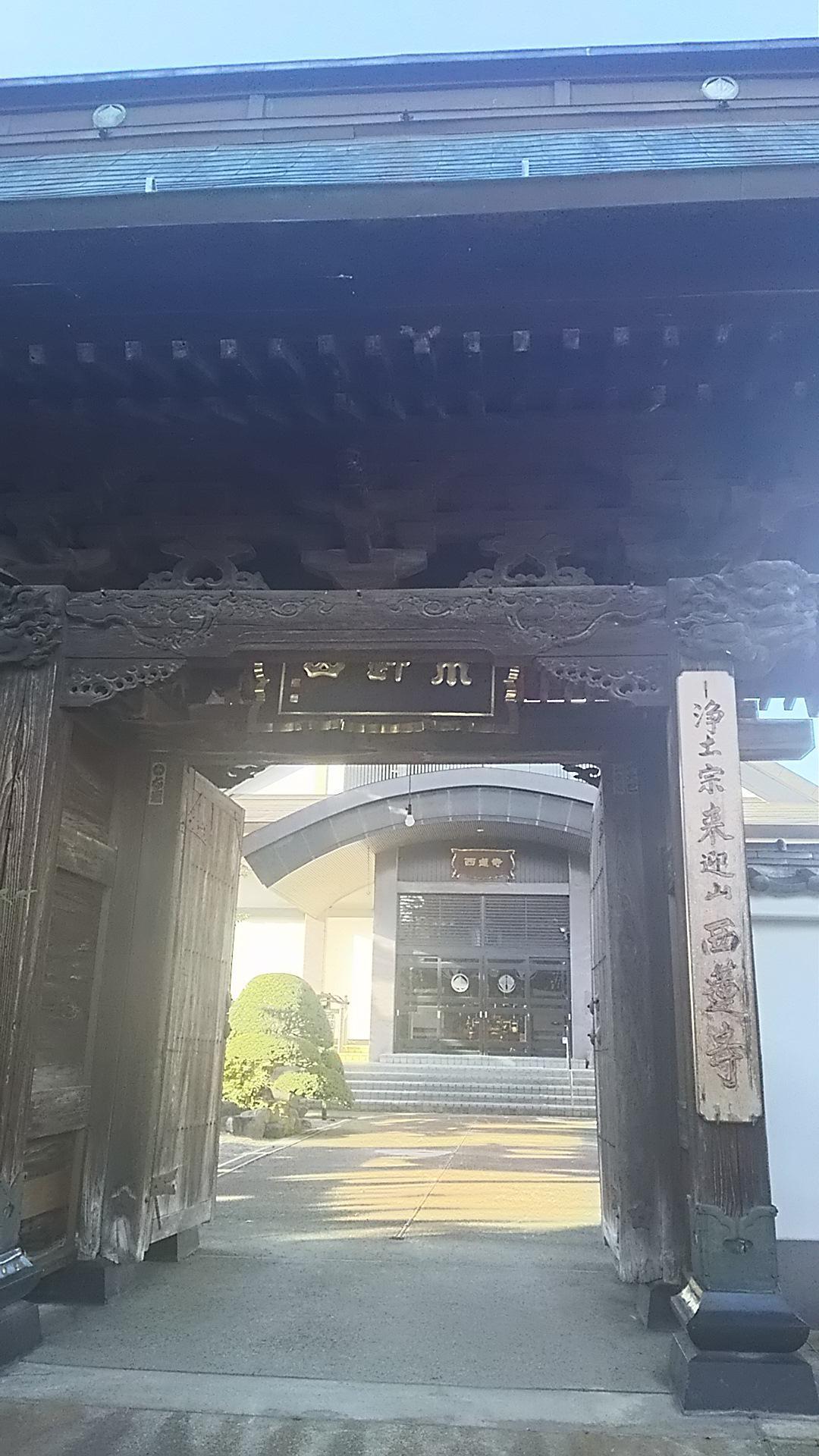 西蓮寺の建物その他