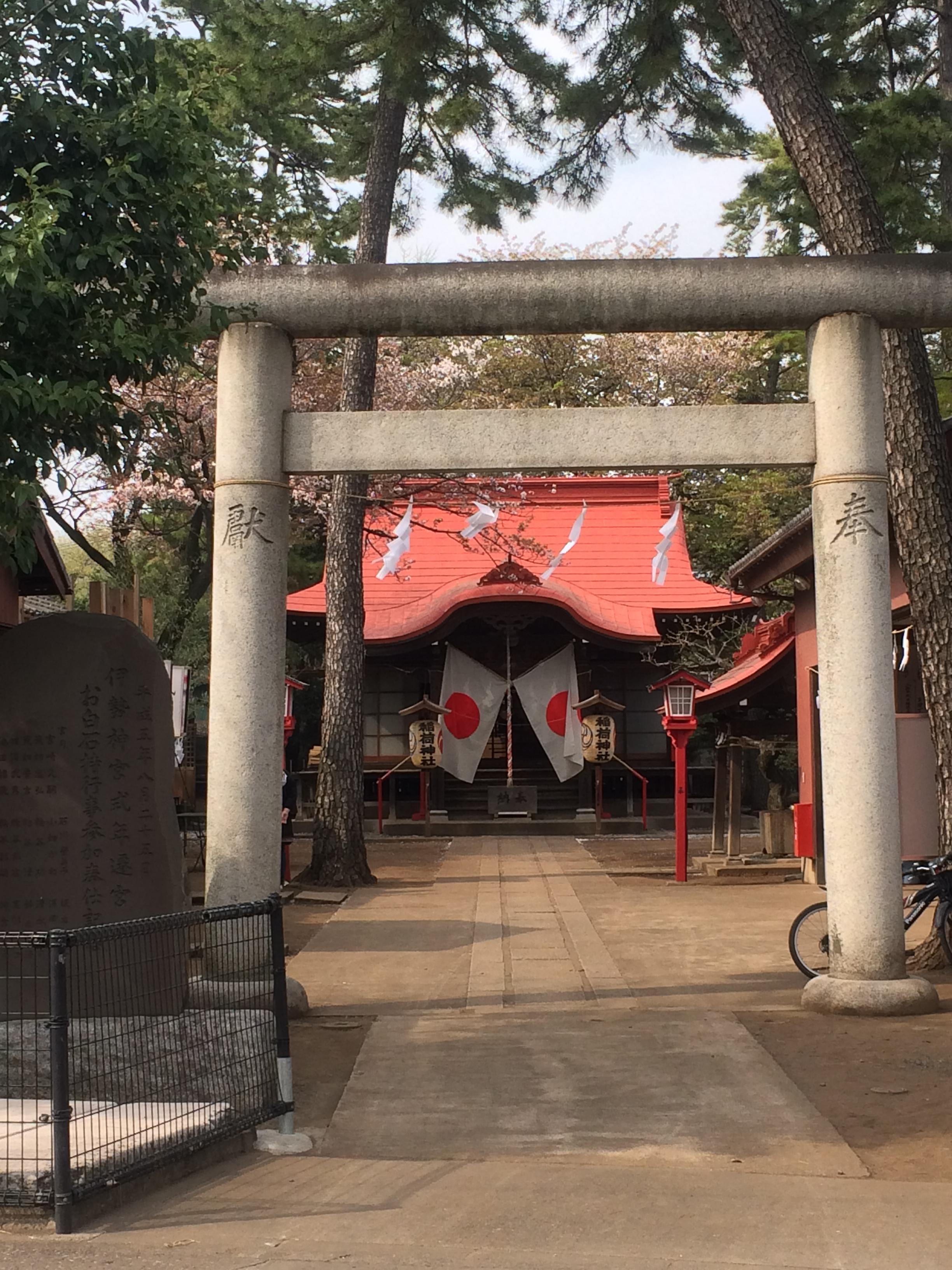 上鈴木稲荷神社の鳥居