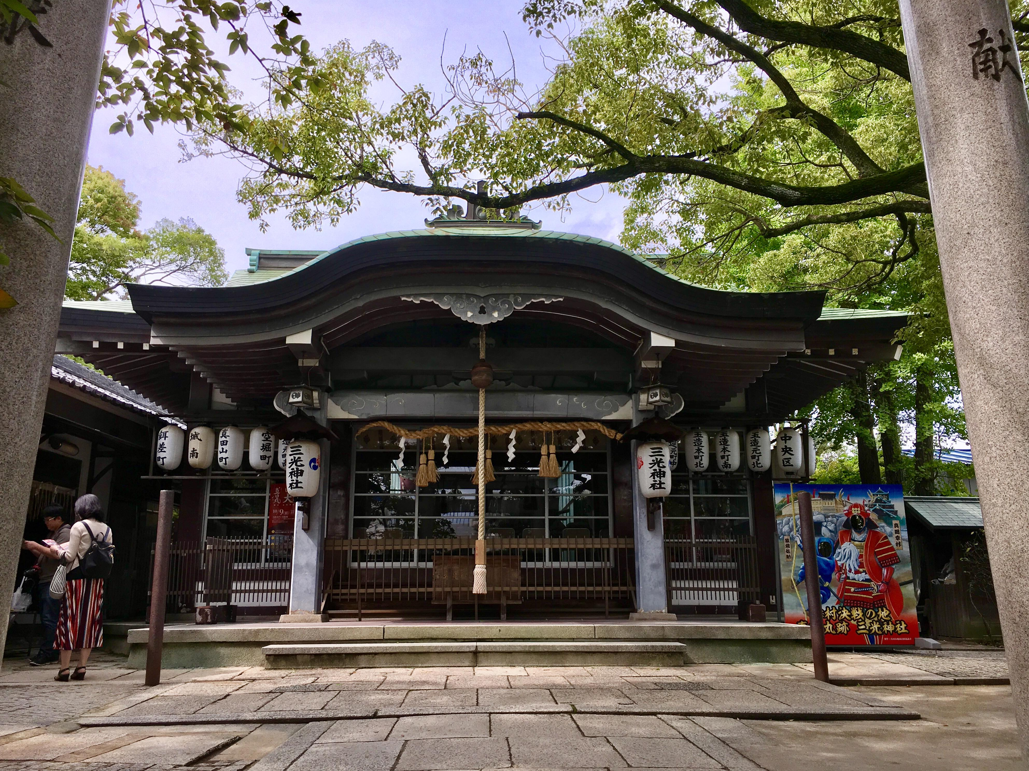 三光神社の本殿