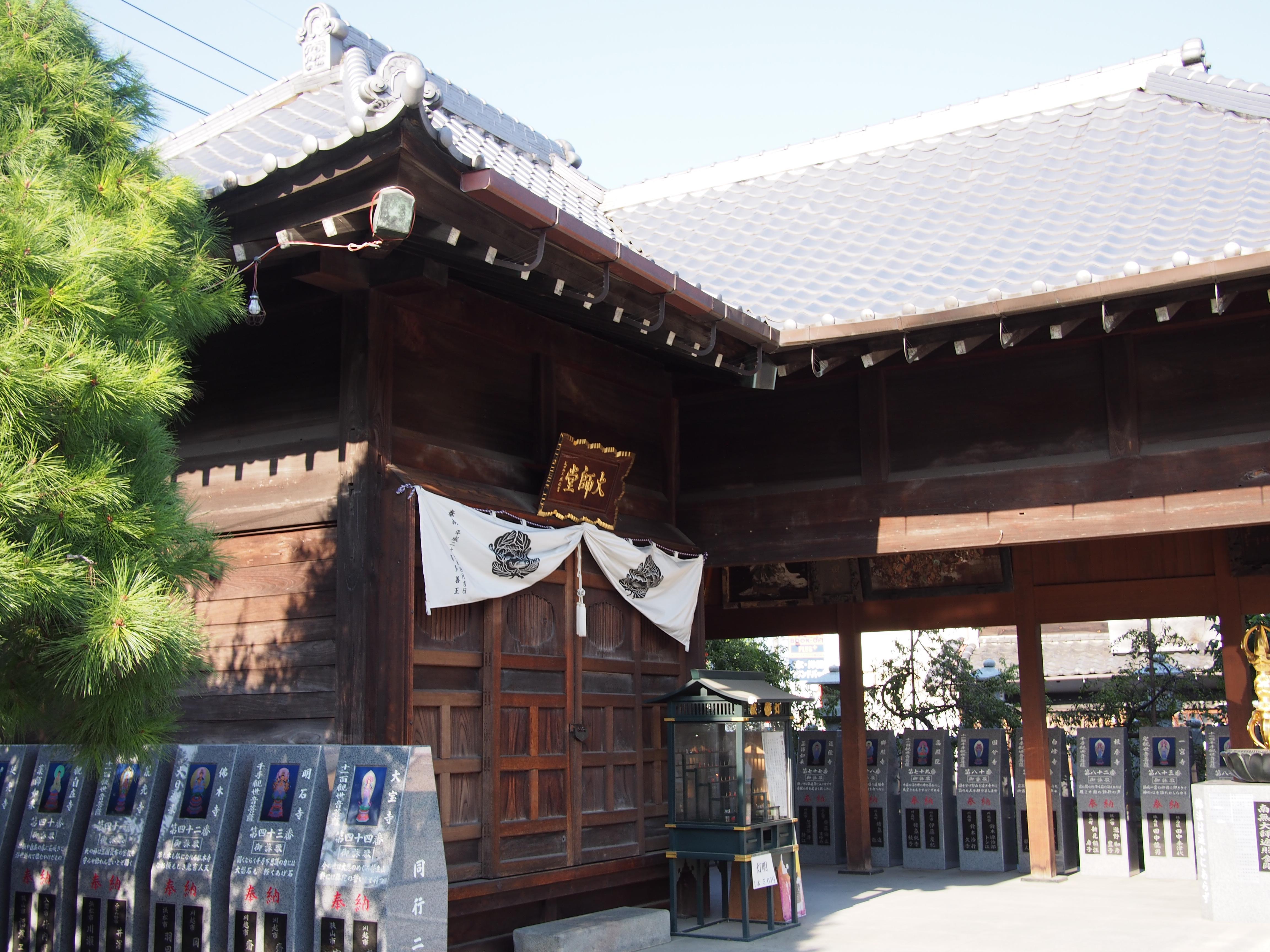 成田山川越別院の末社