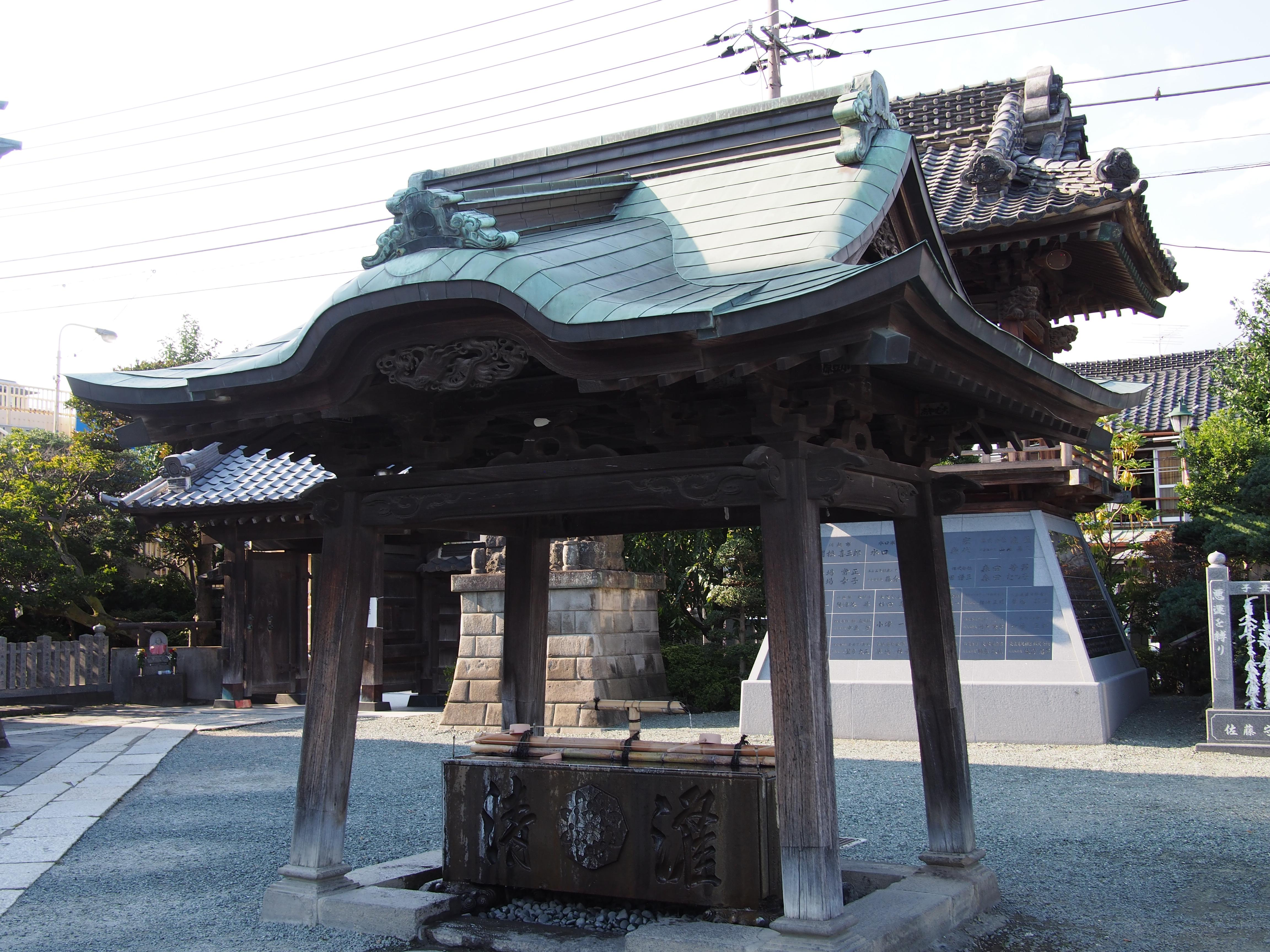 成田山川越別院の手水