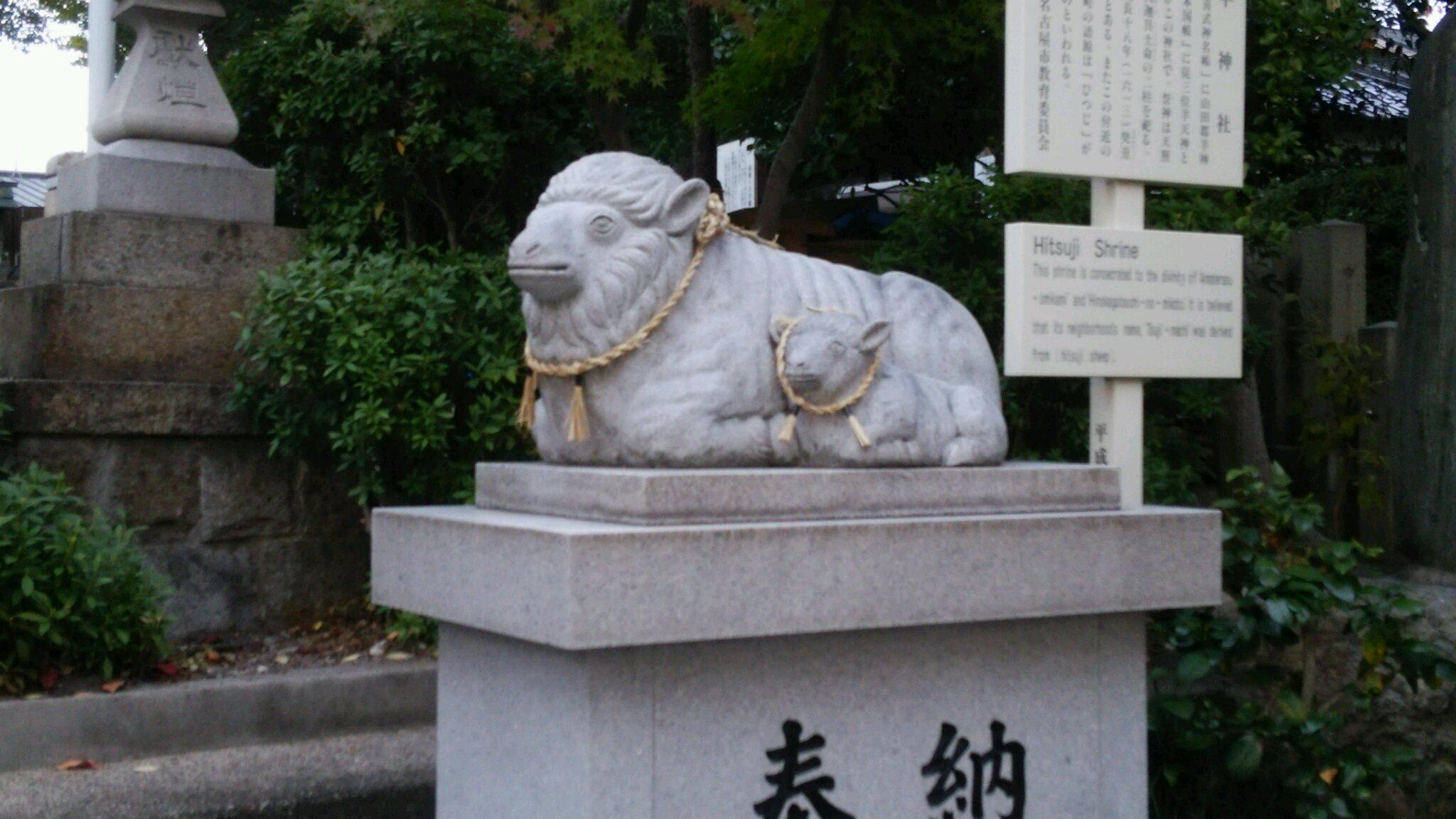 羊神社の狛犬(愛知県上飯田駅)