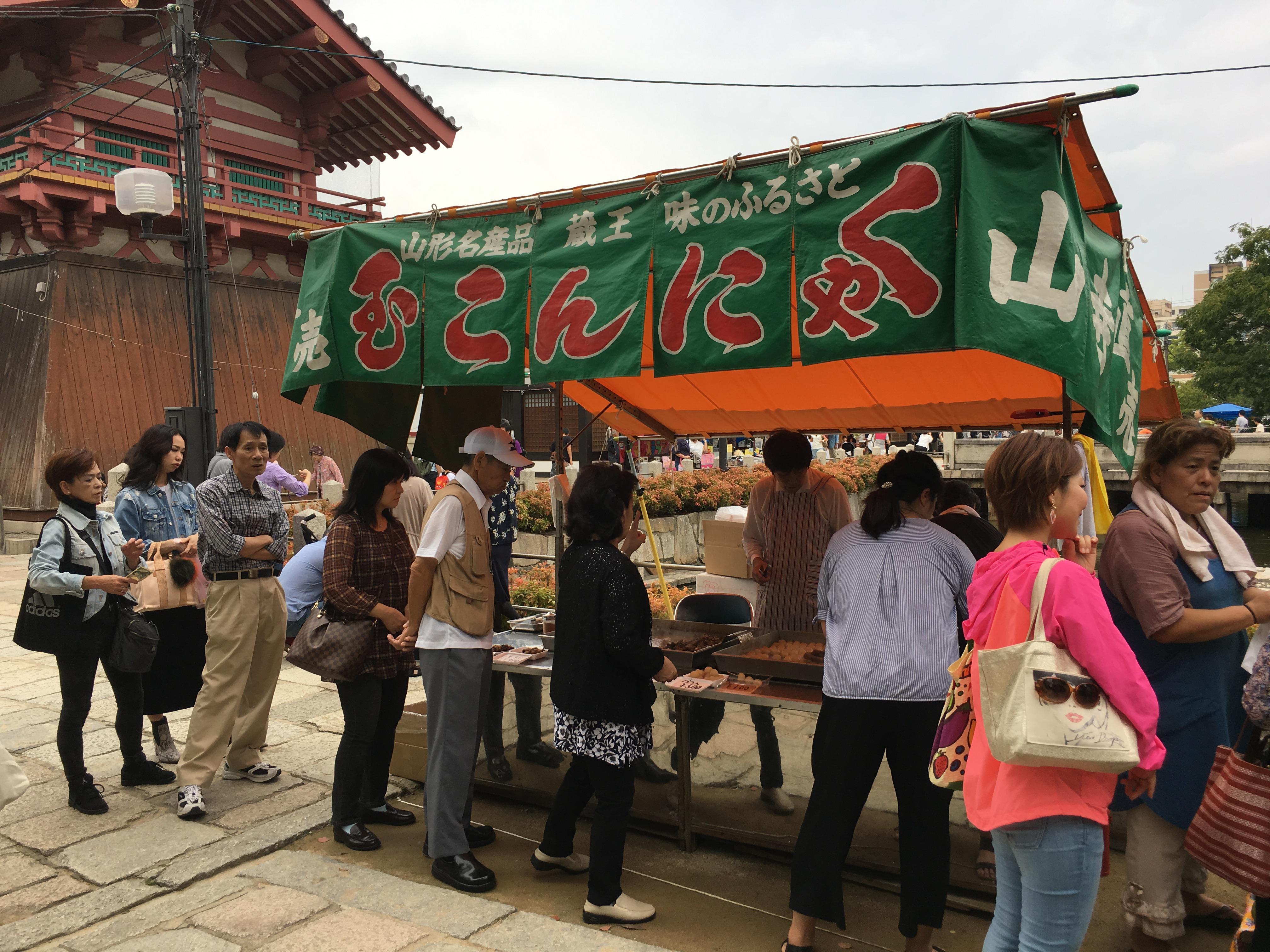 四天王寺のお祭り