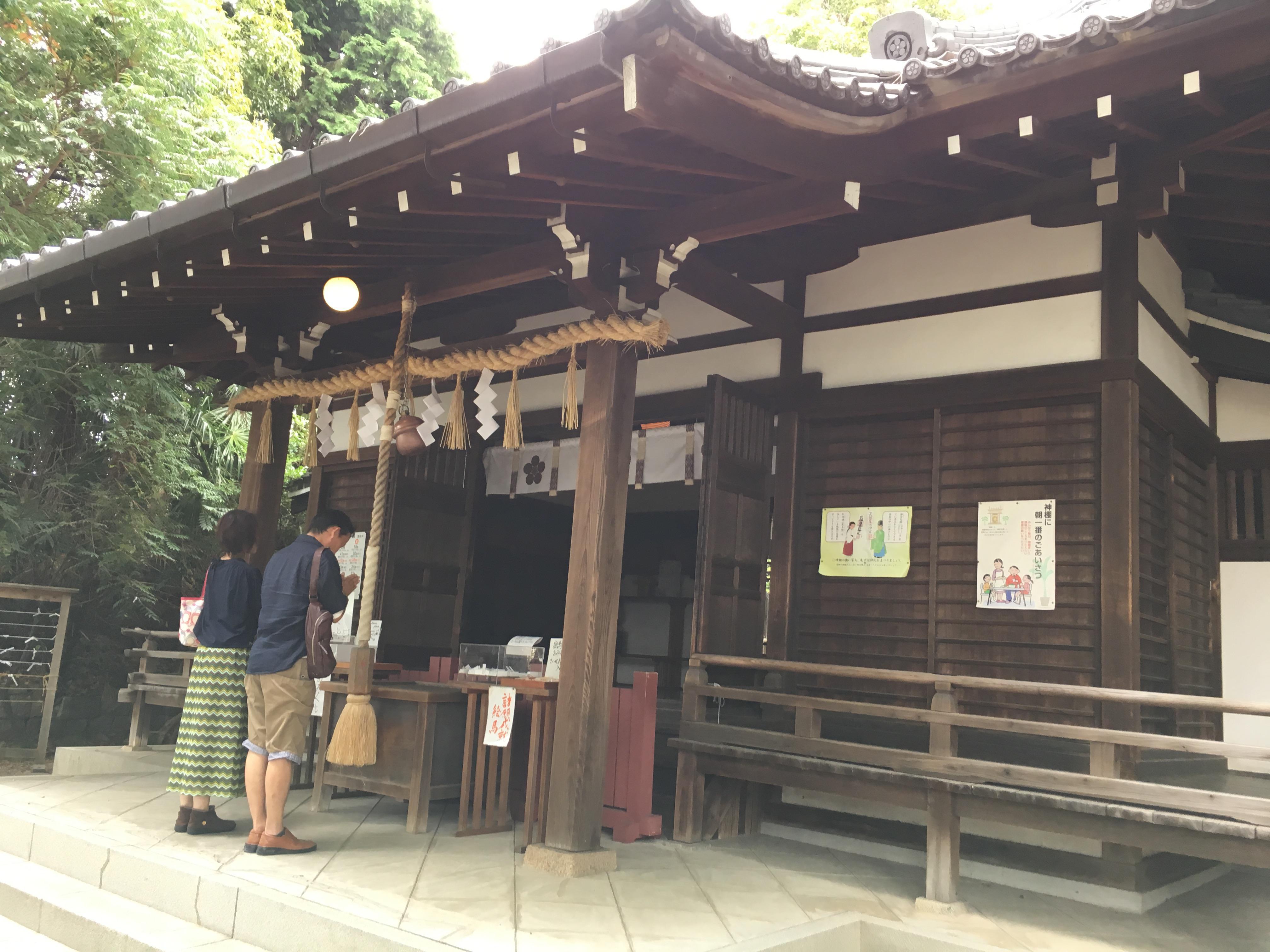安居神社の本殿