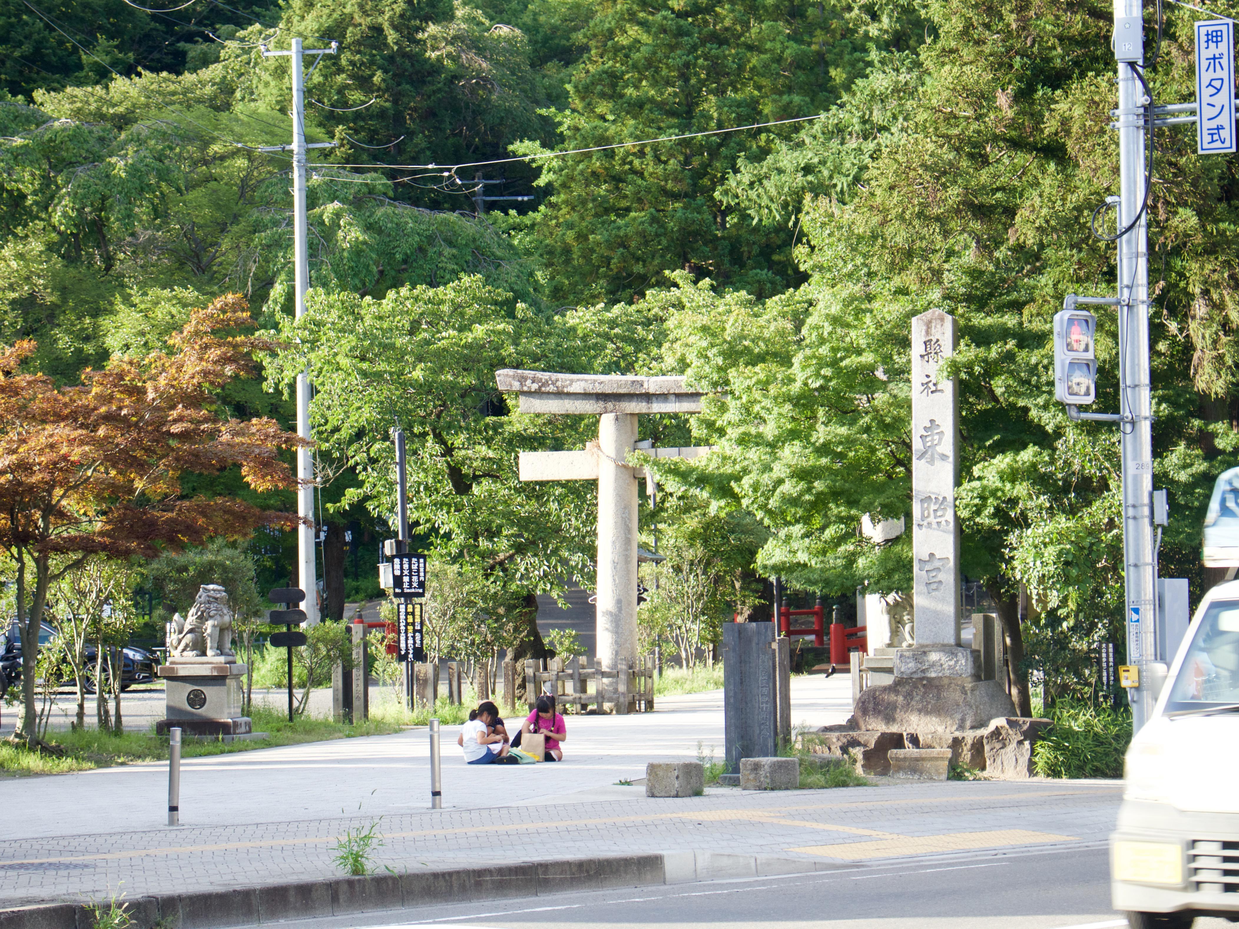 仙台東照宮の周辺