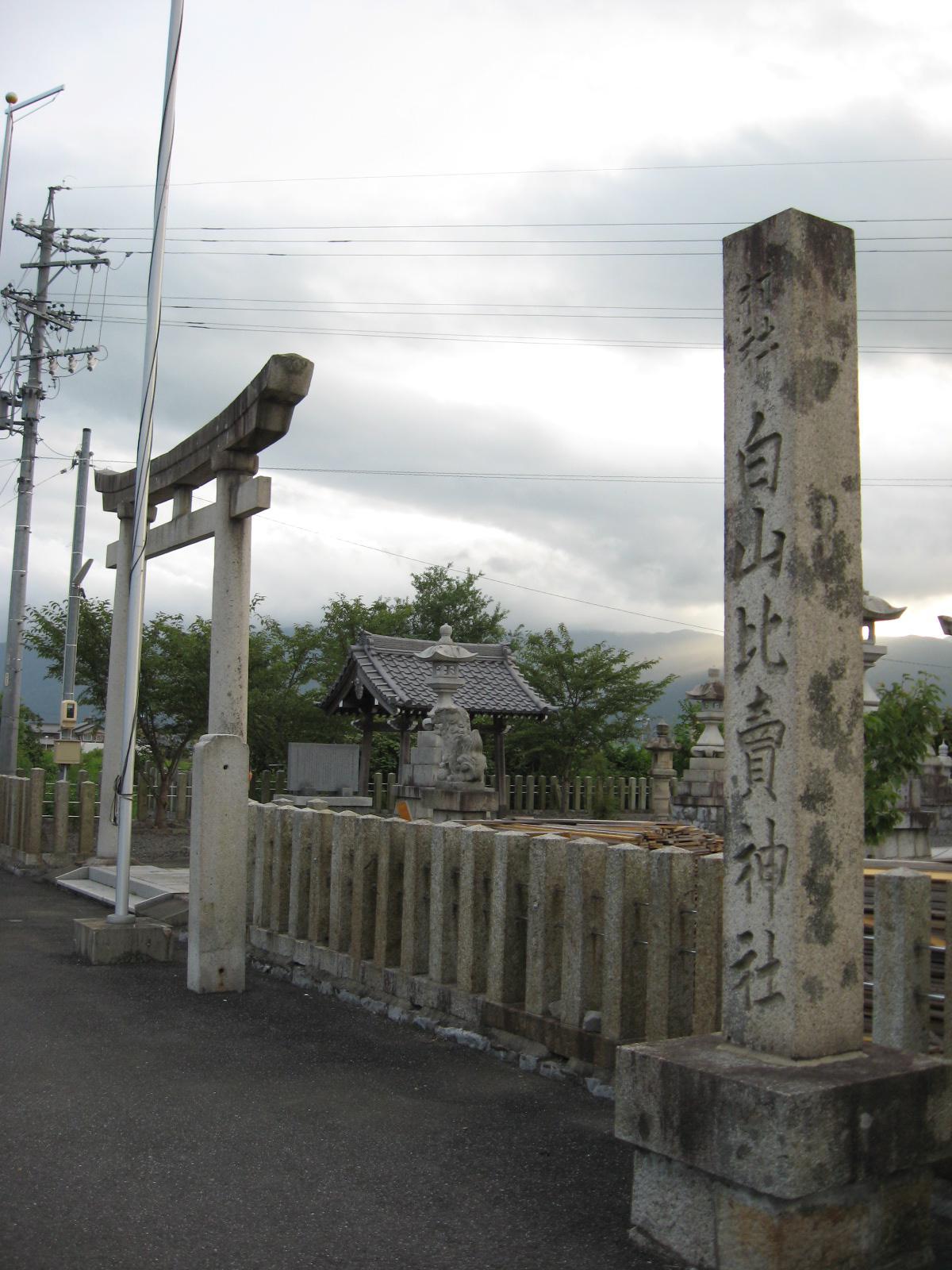 白山比賣神社の建物その他