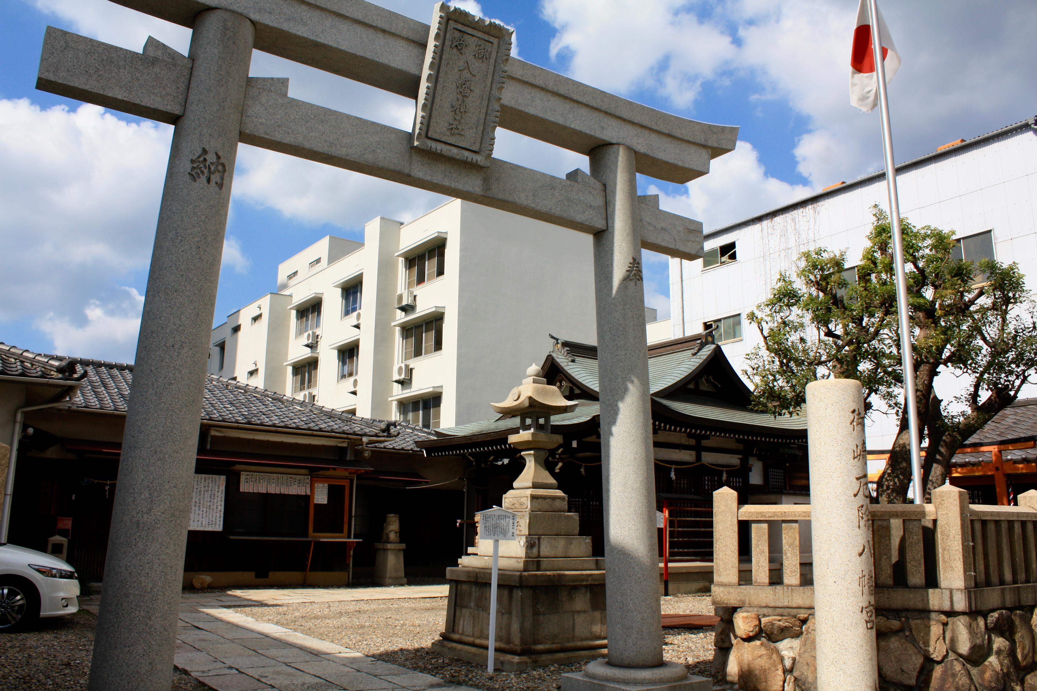 御崎八幡神社の鳥居