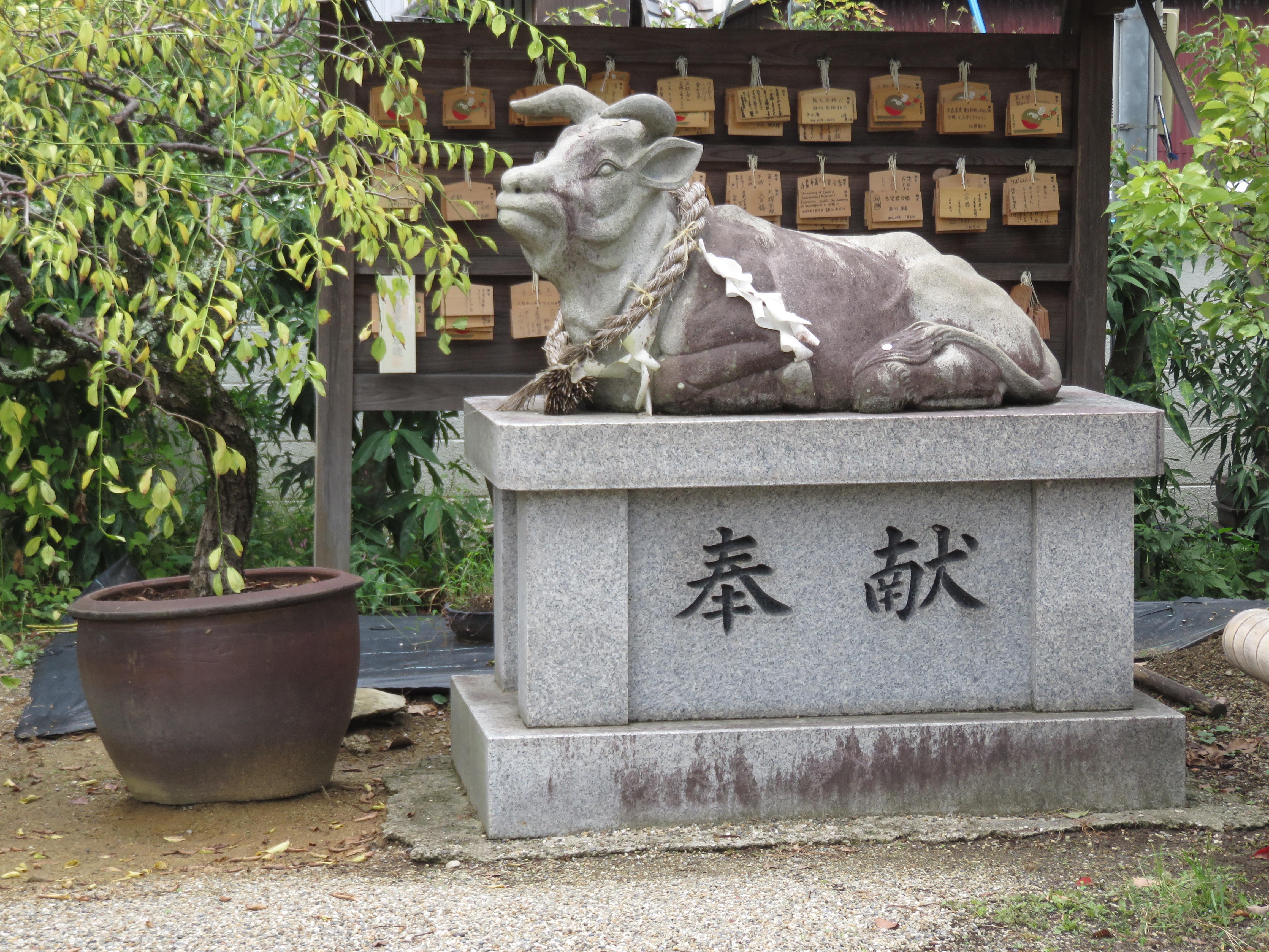 菅原天満宮(菅原神社)の像