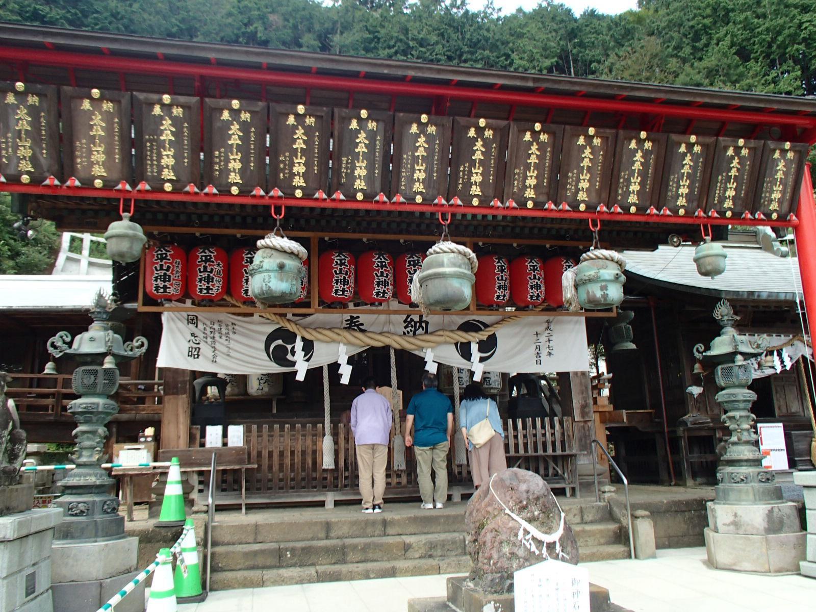 太平山神社の本殿