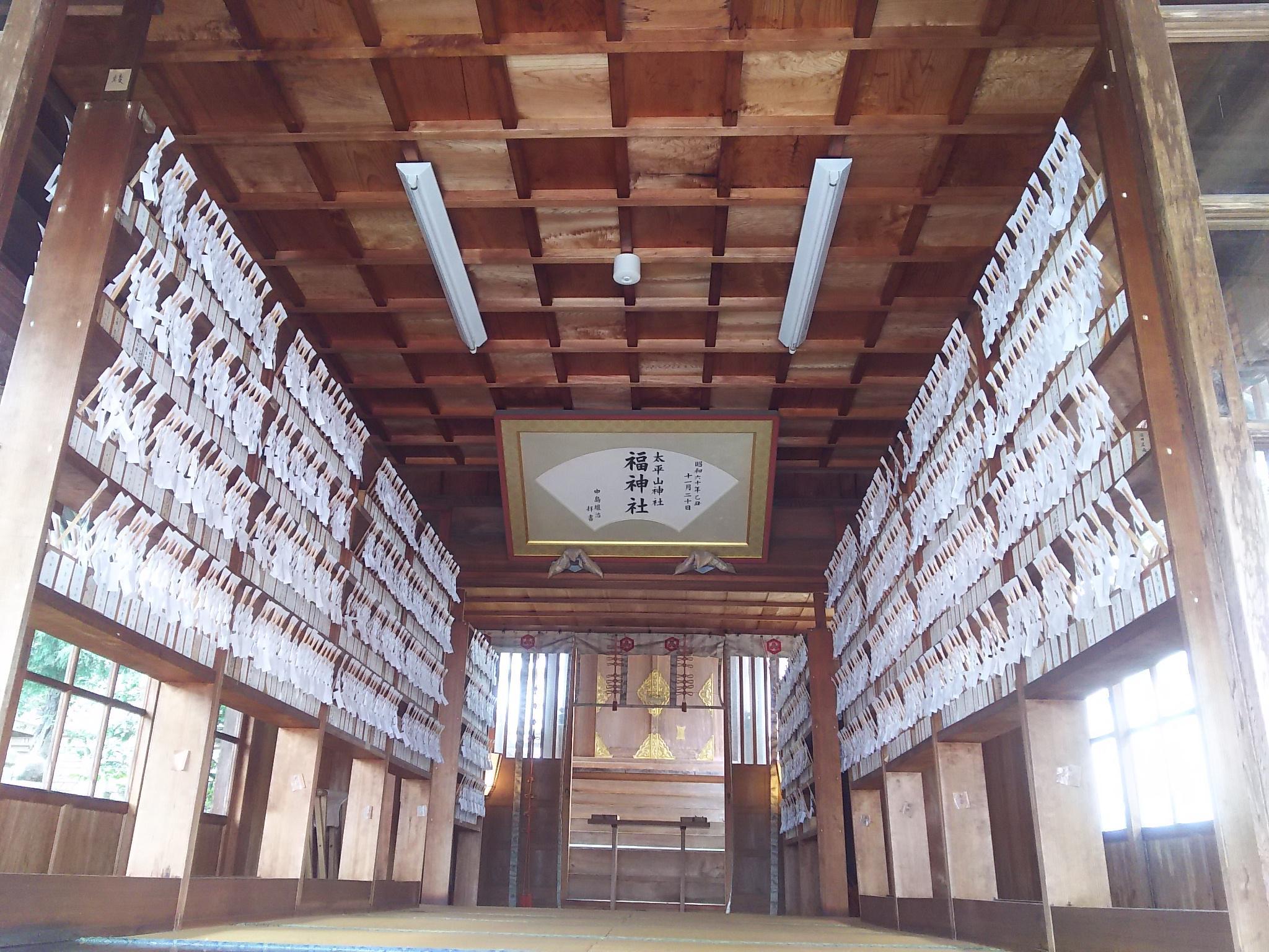 太平山神社の末社