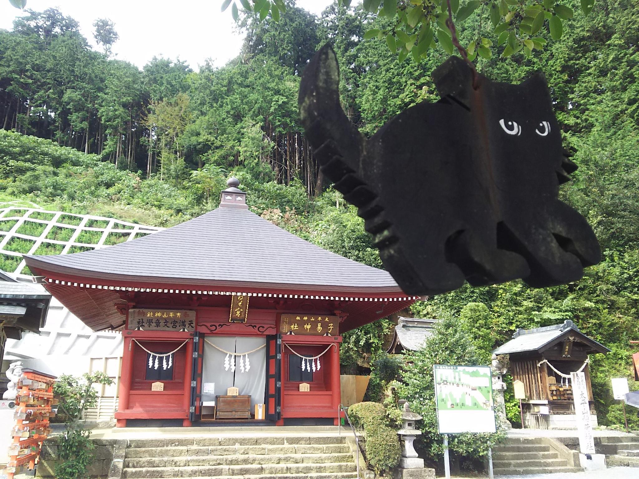 太平山神社の建物その他