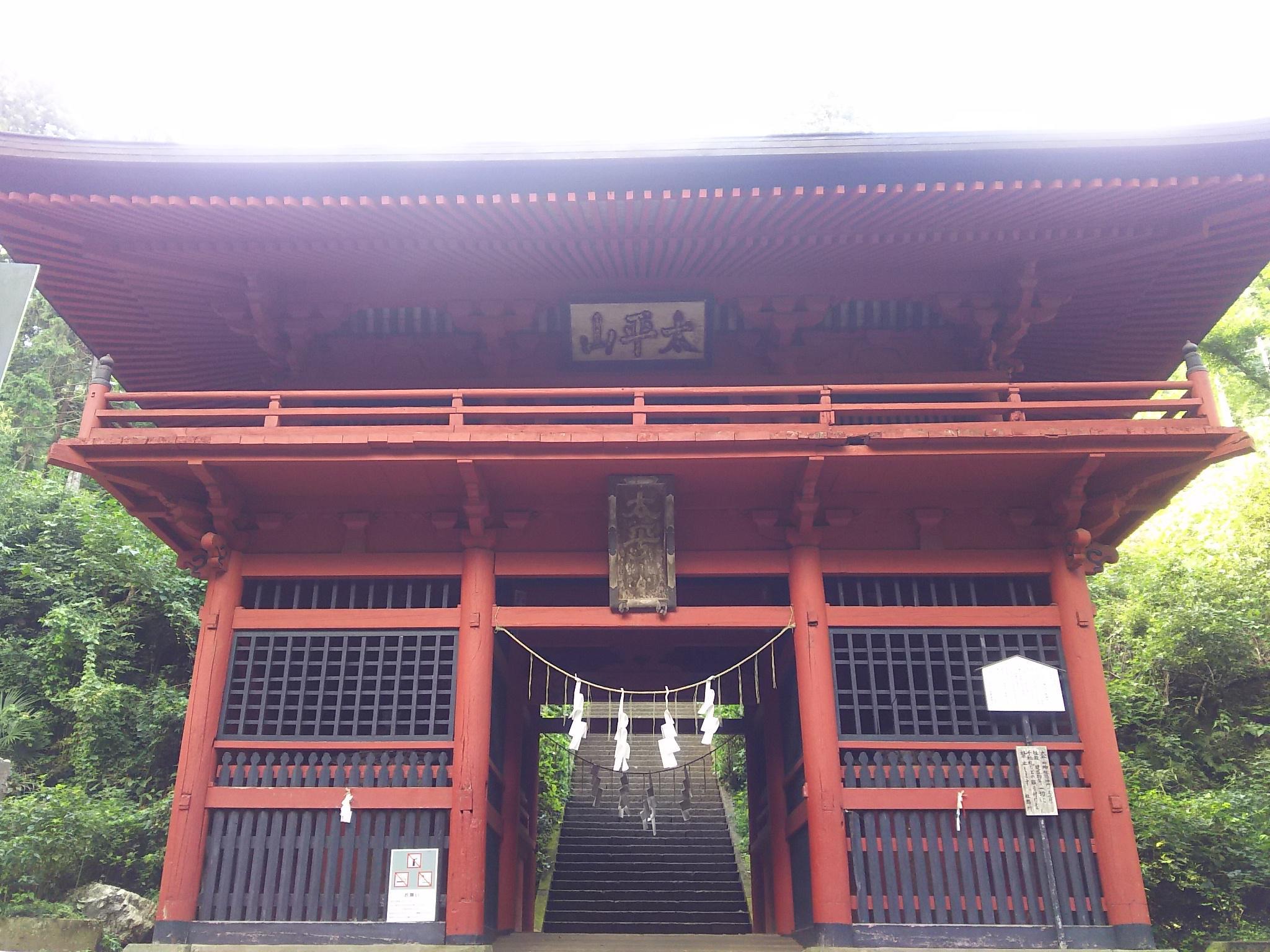 太平山神社の山門