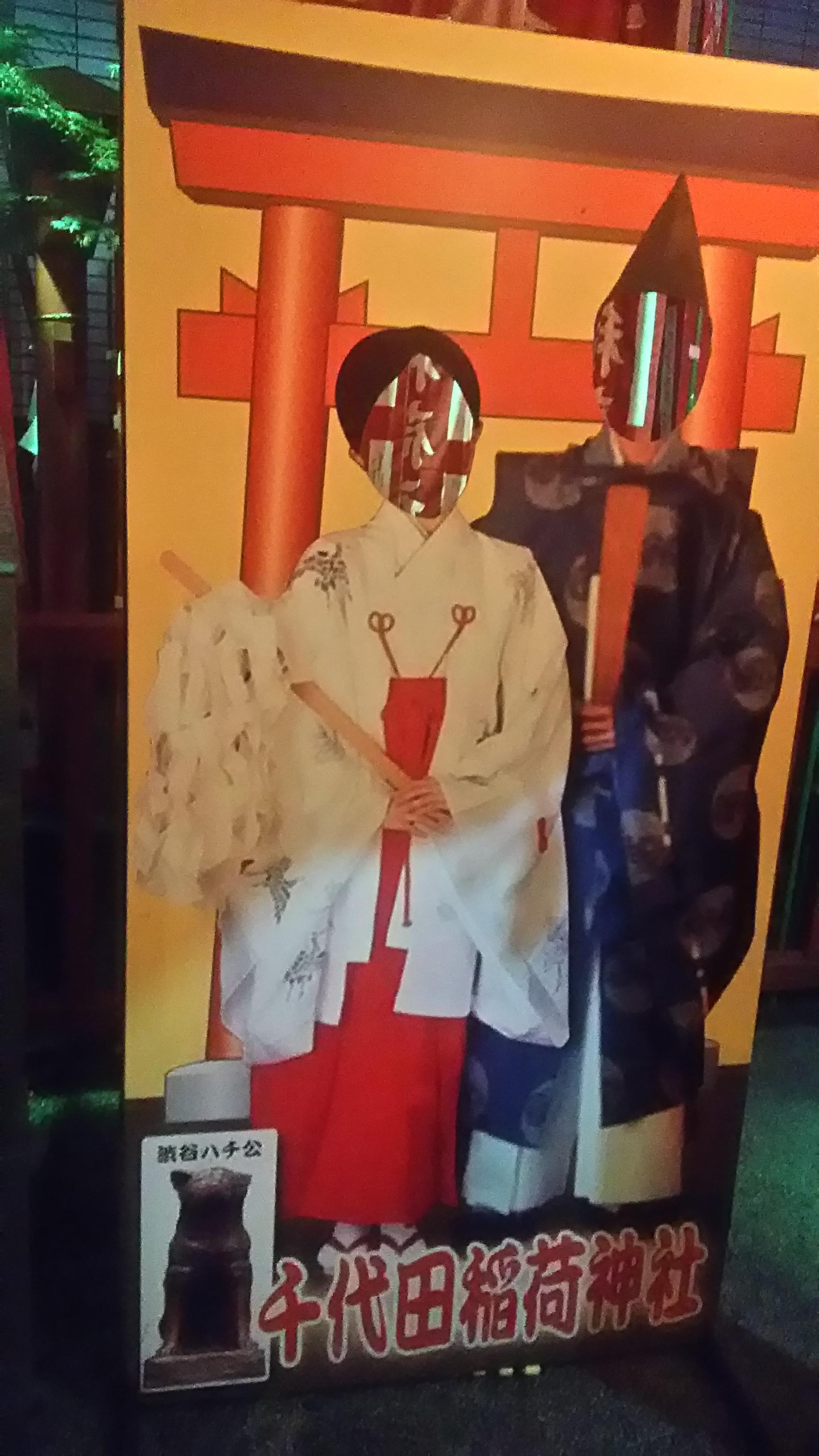 千代田稲荷神社の建物その他