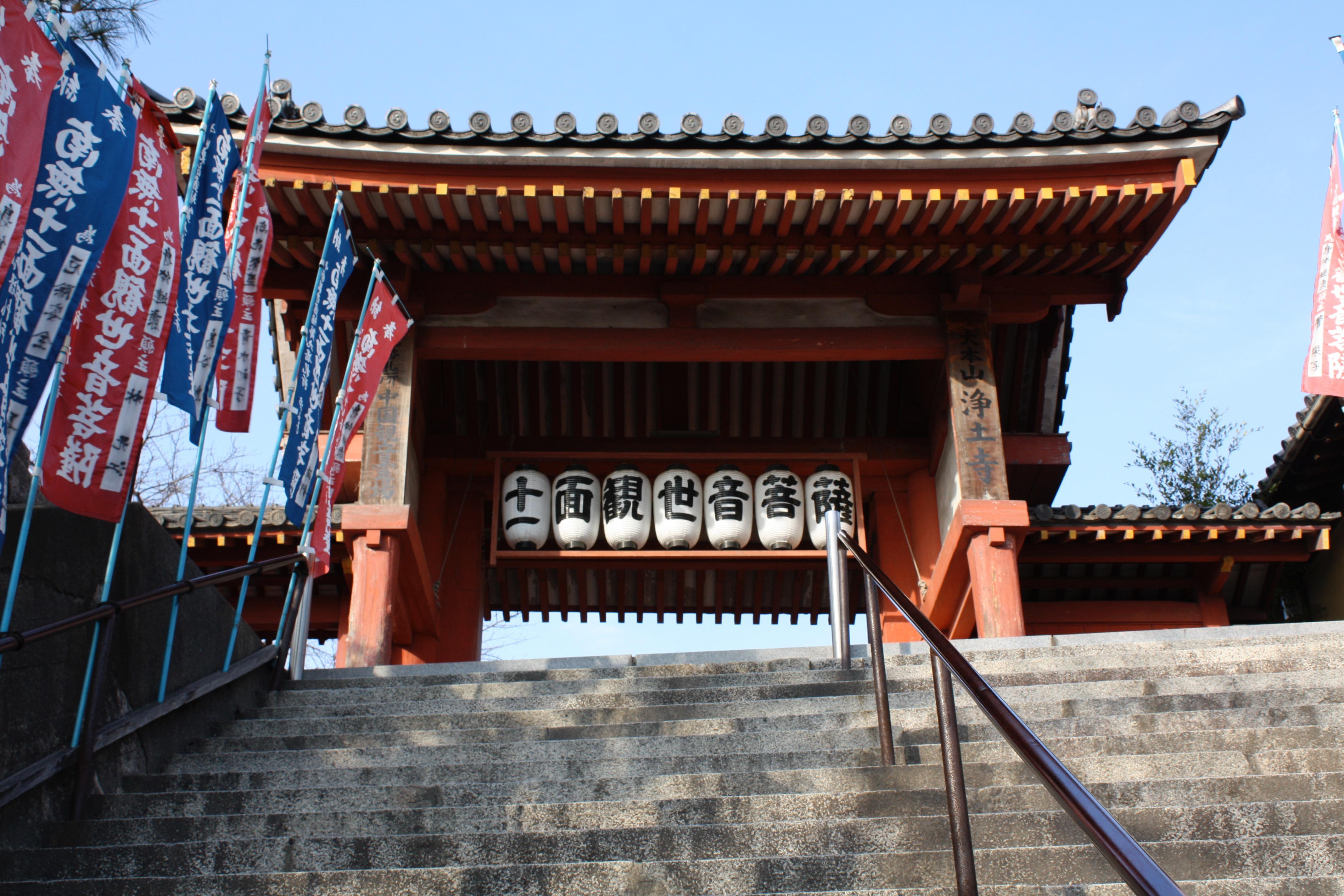 浄土寺の山門