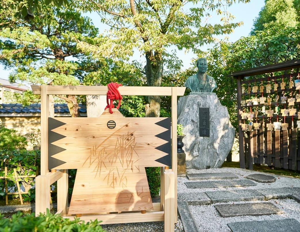 壬生寺の絵馬