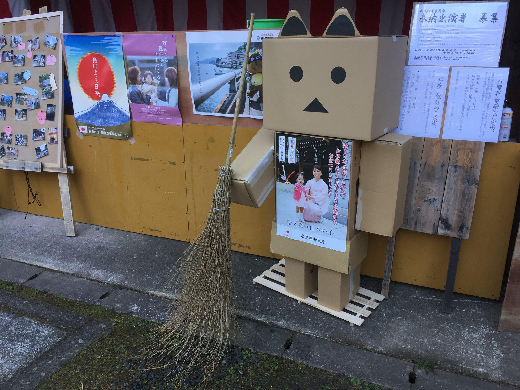 宮崎神社の建物その他
