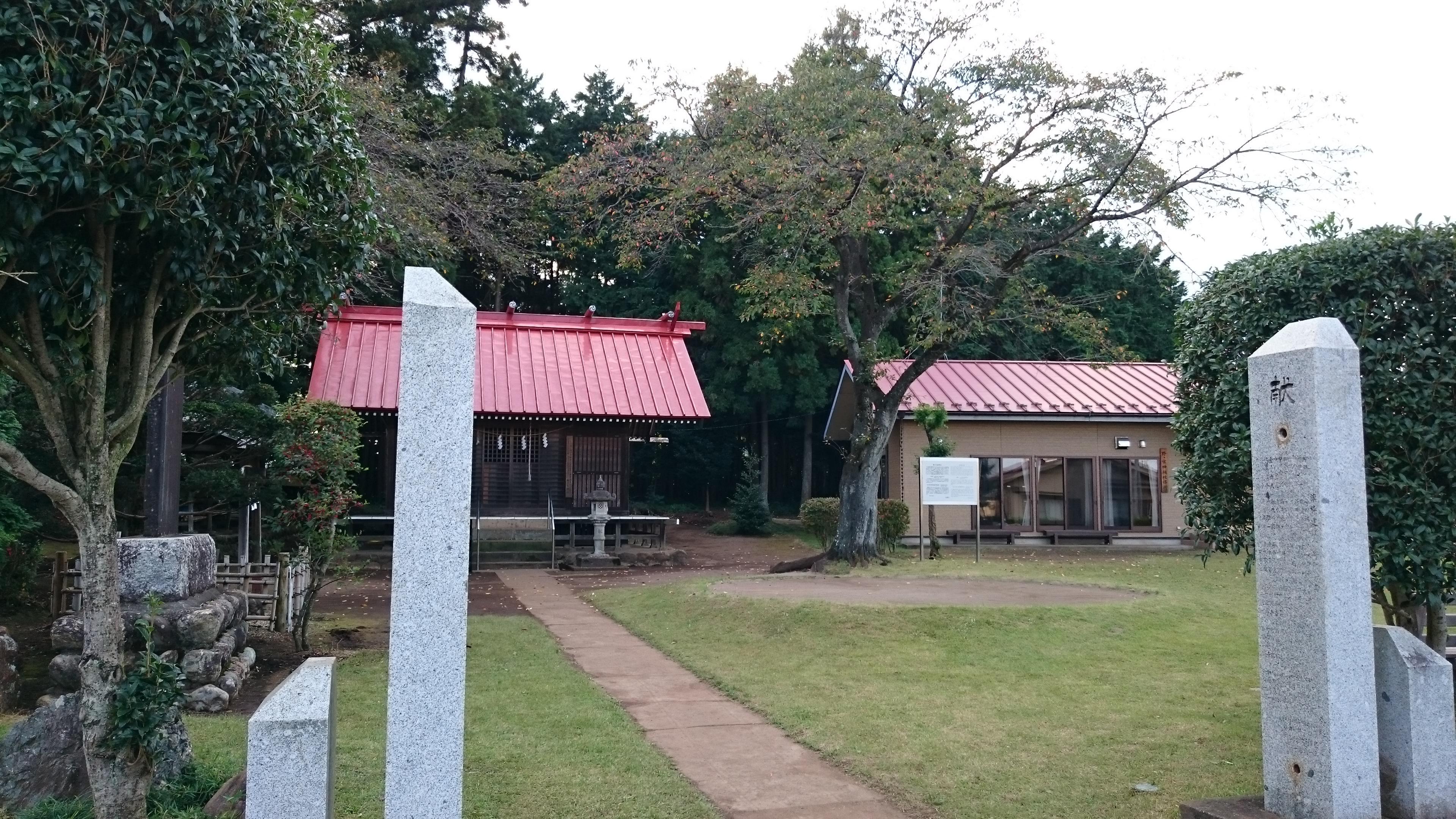 野々宮神社の建物その他