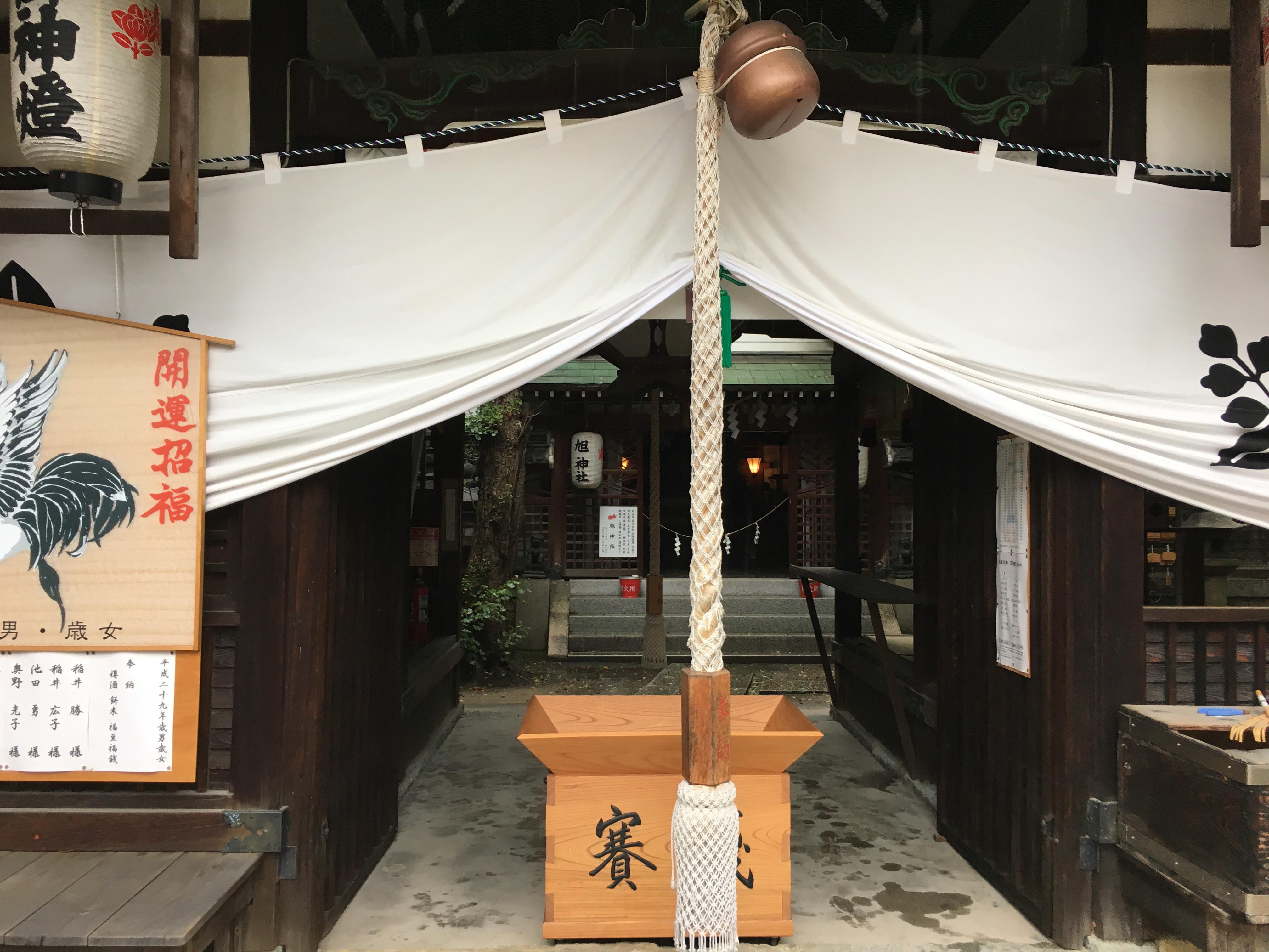 旭神社の絵馬