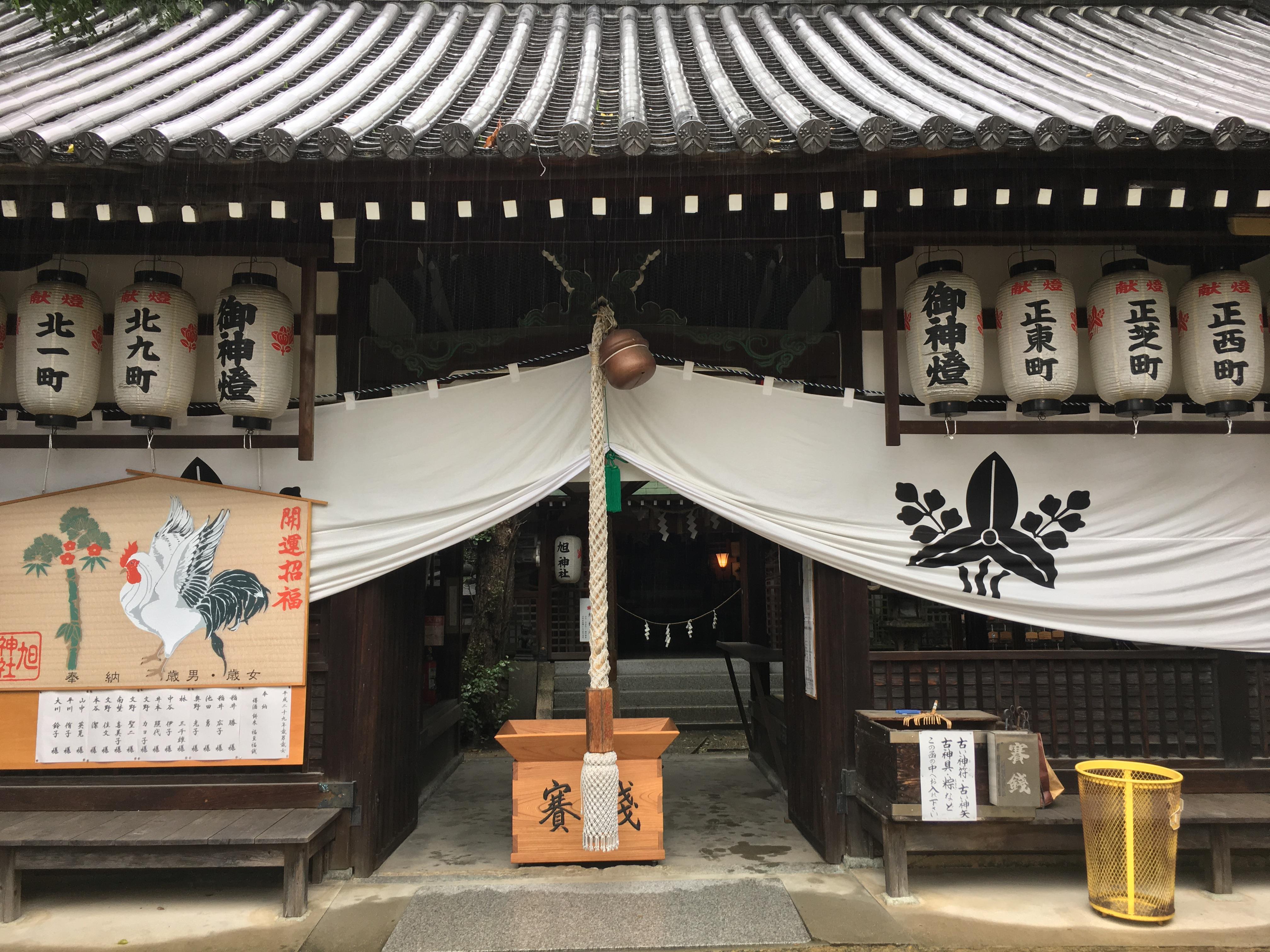 旭神社の建物その他