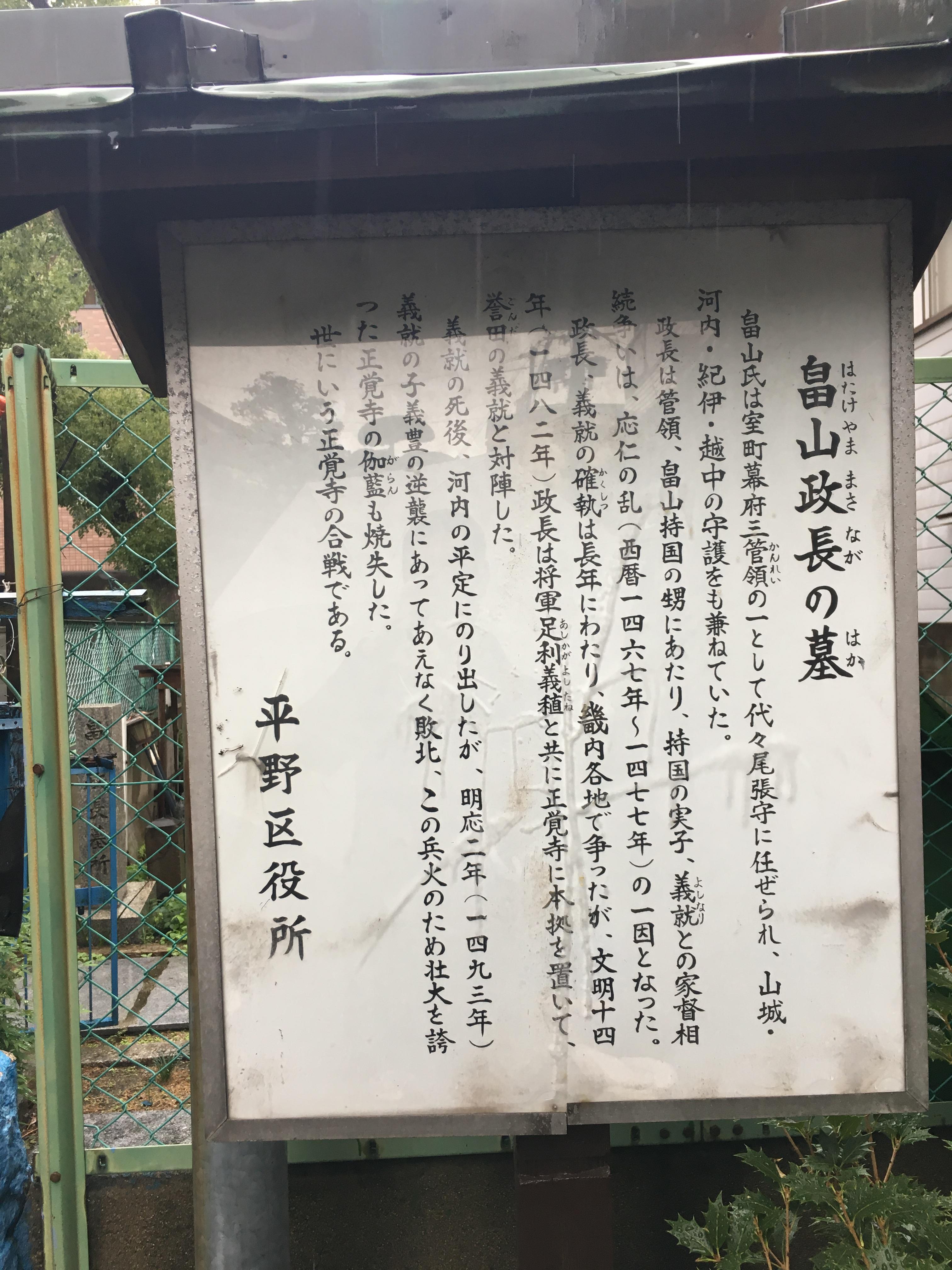 旭神社の歴史