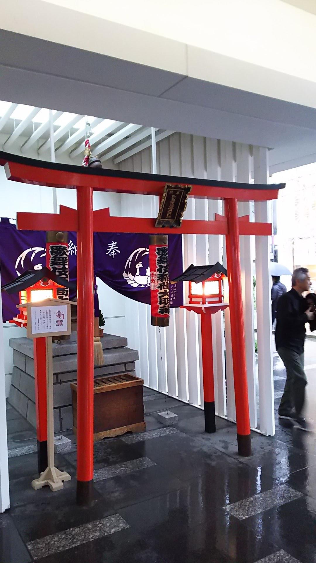 歌舞伎稲荷神社の境内・文化財