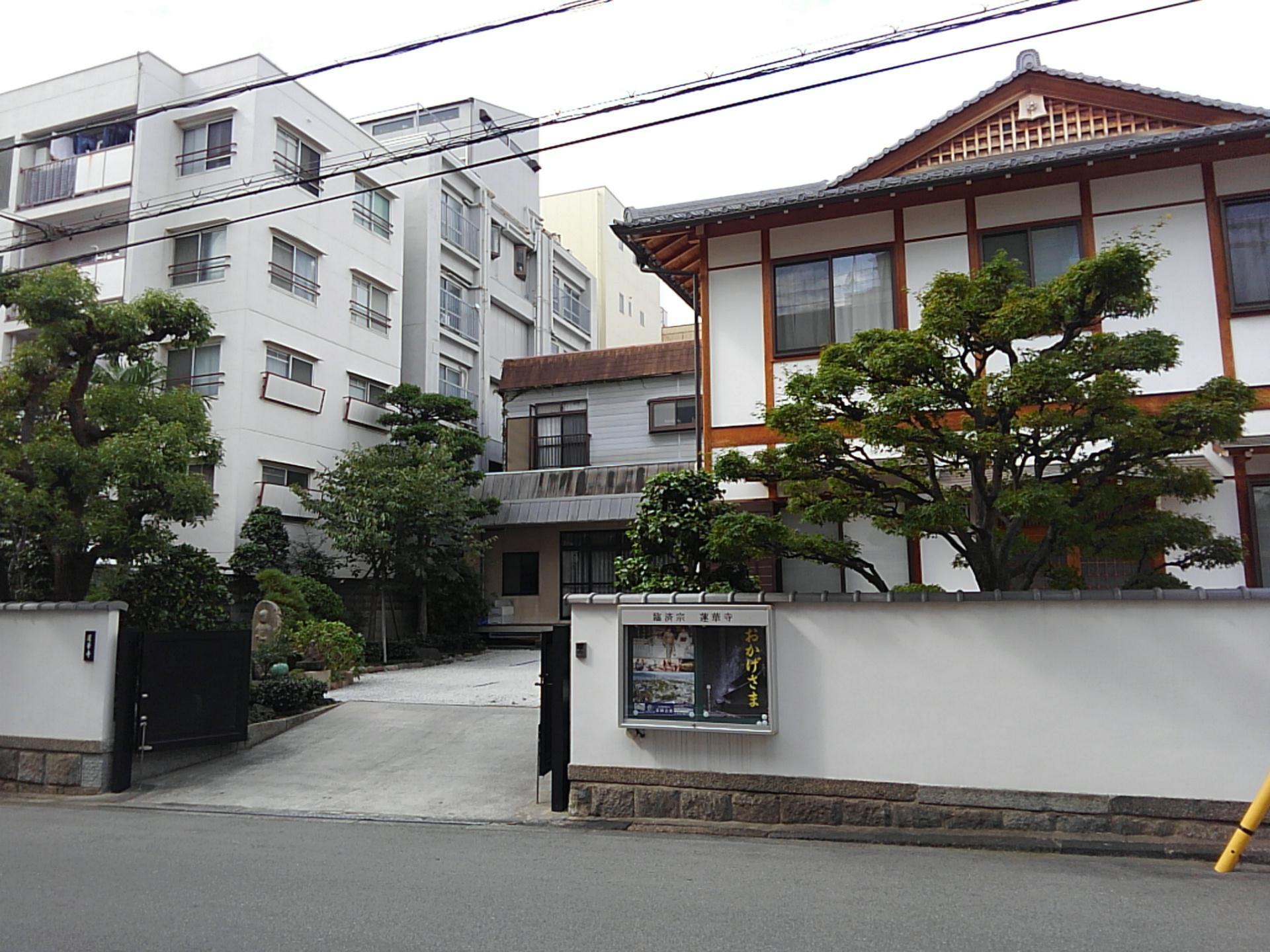 蓮華寺の建物その他