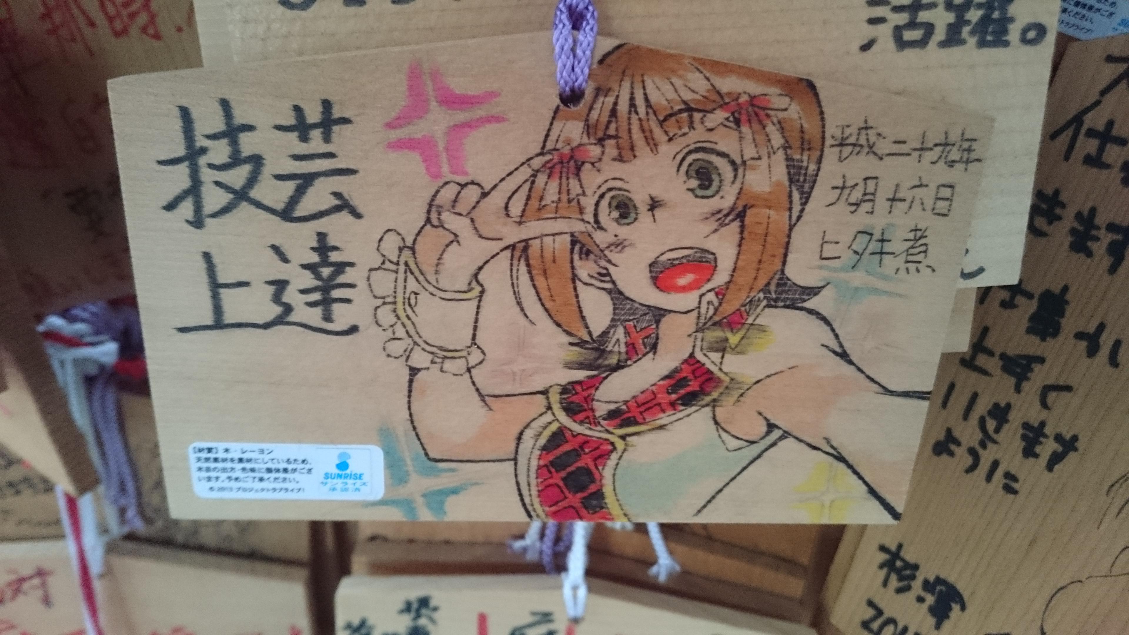 神田神社(神田明神)の絵馬