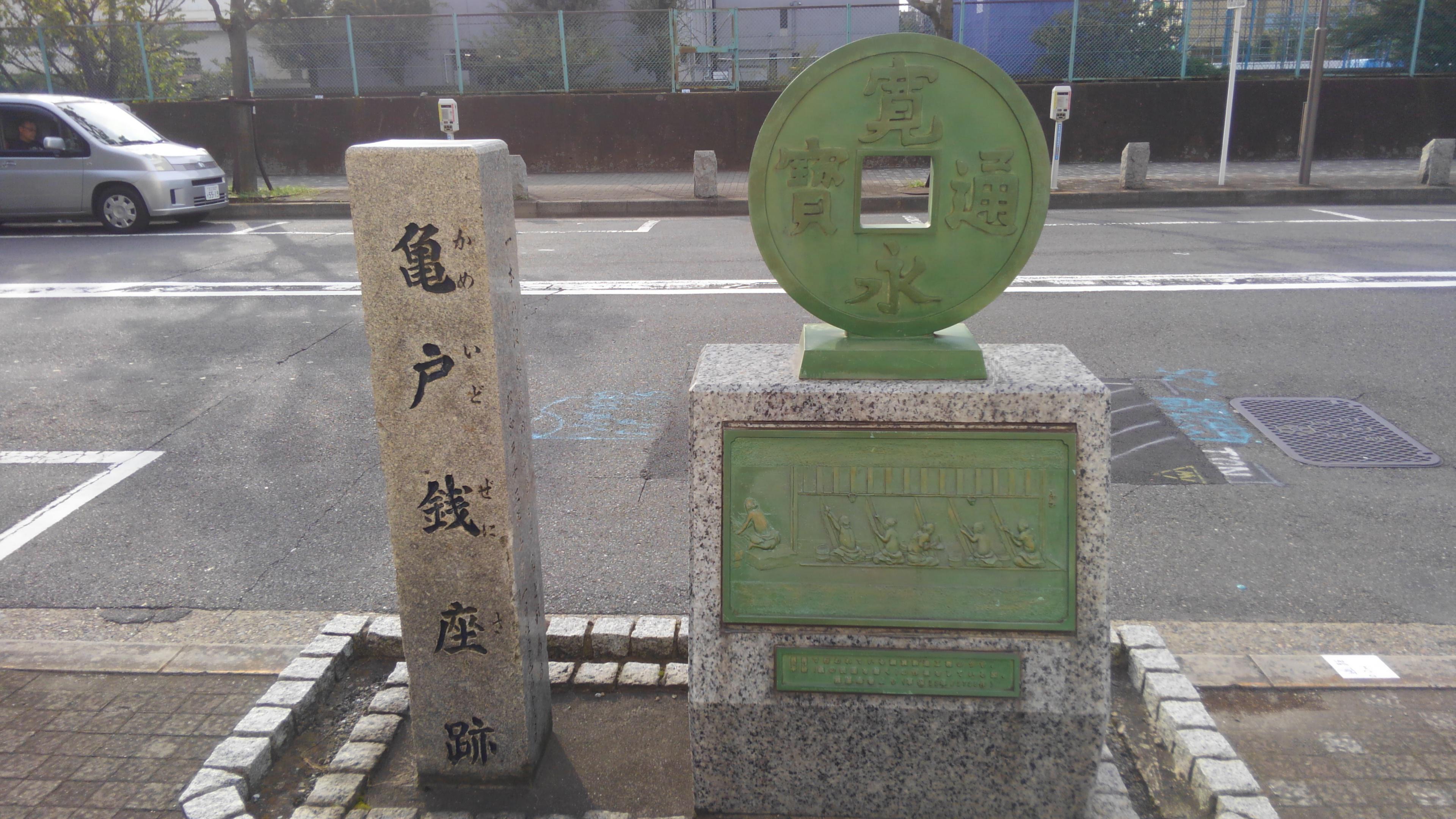 亀戸天神社の建物その他