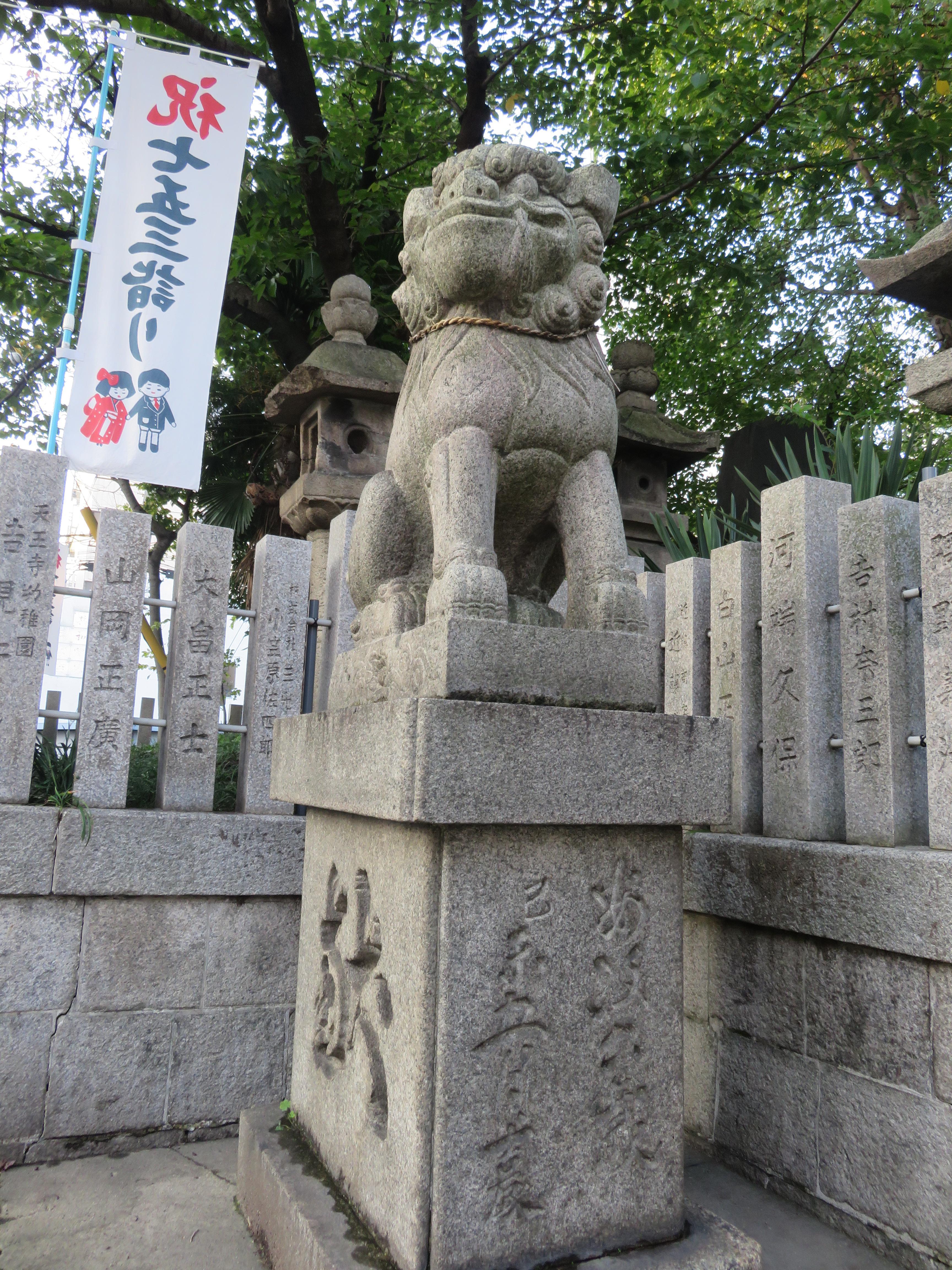 河堀稲生神社の狛犬