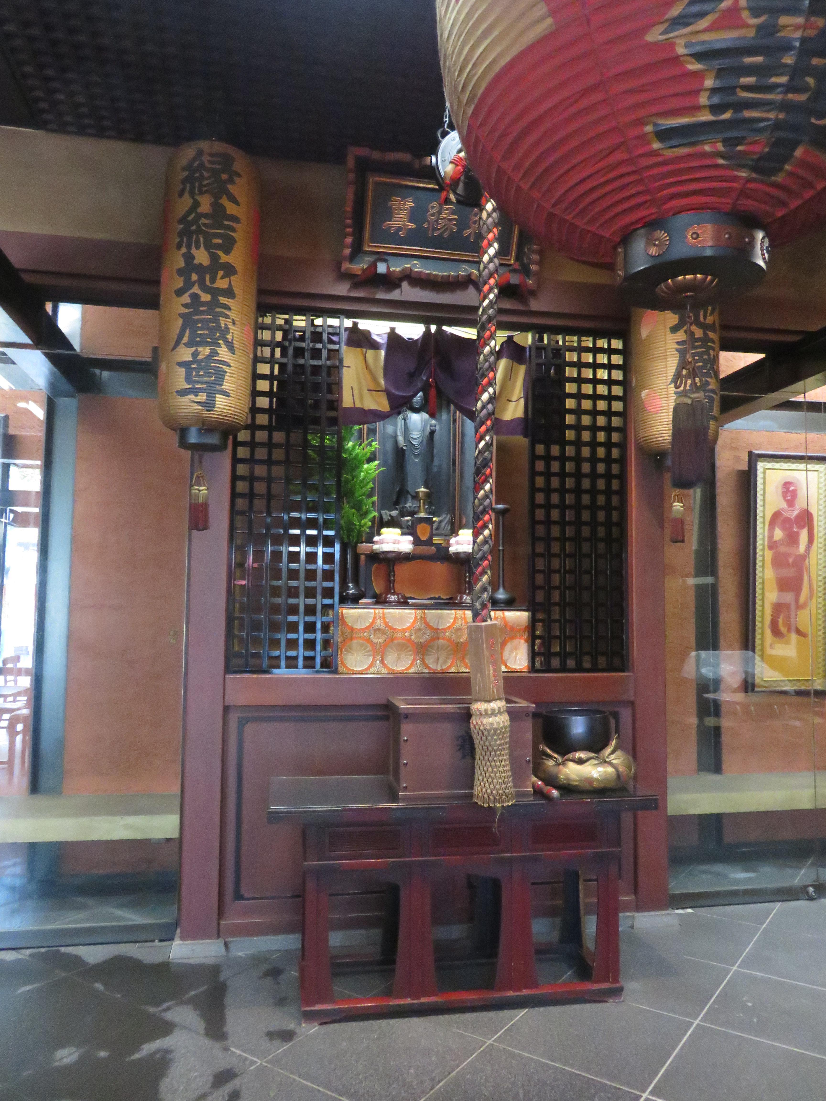一心寺の地蔵