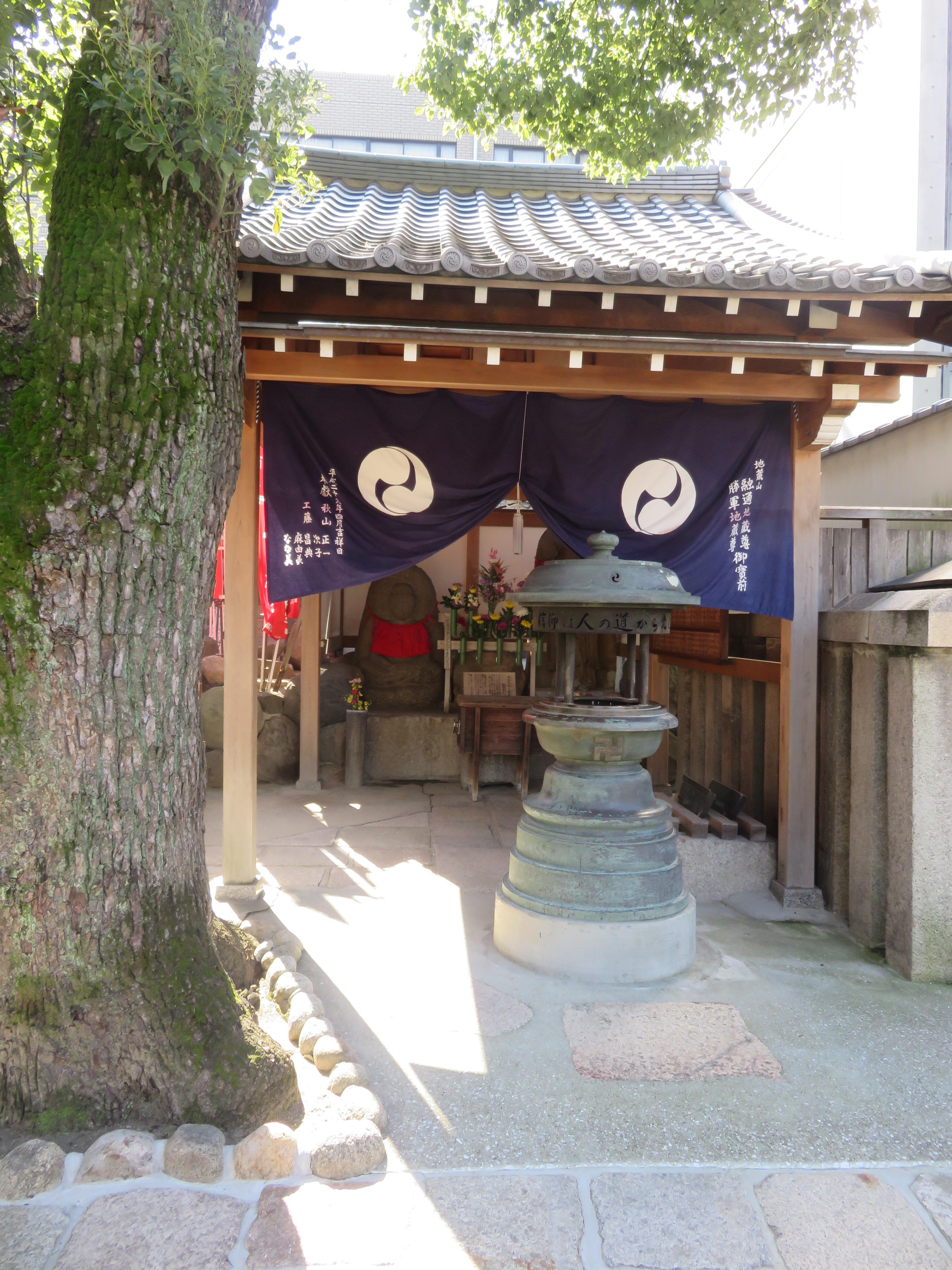 四天王寺の地蔵