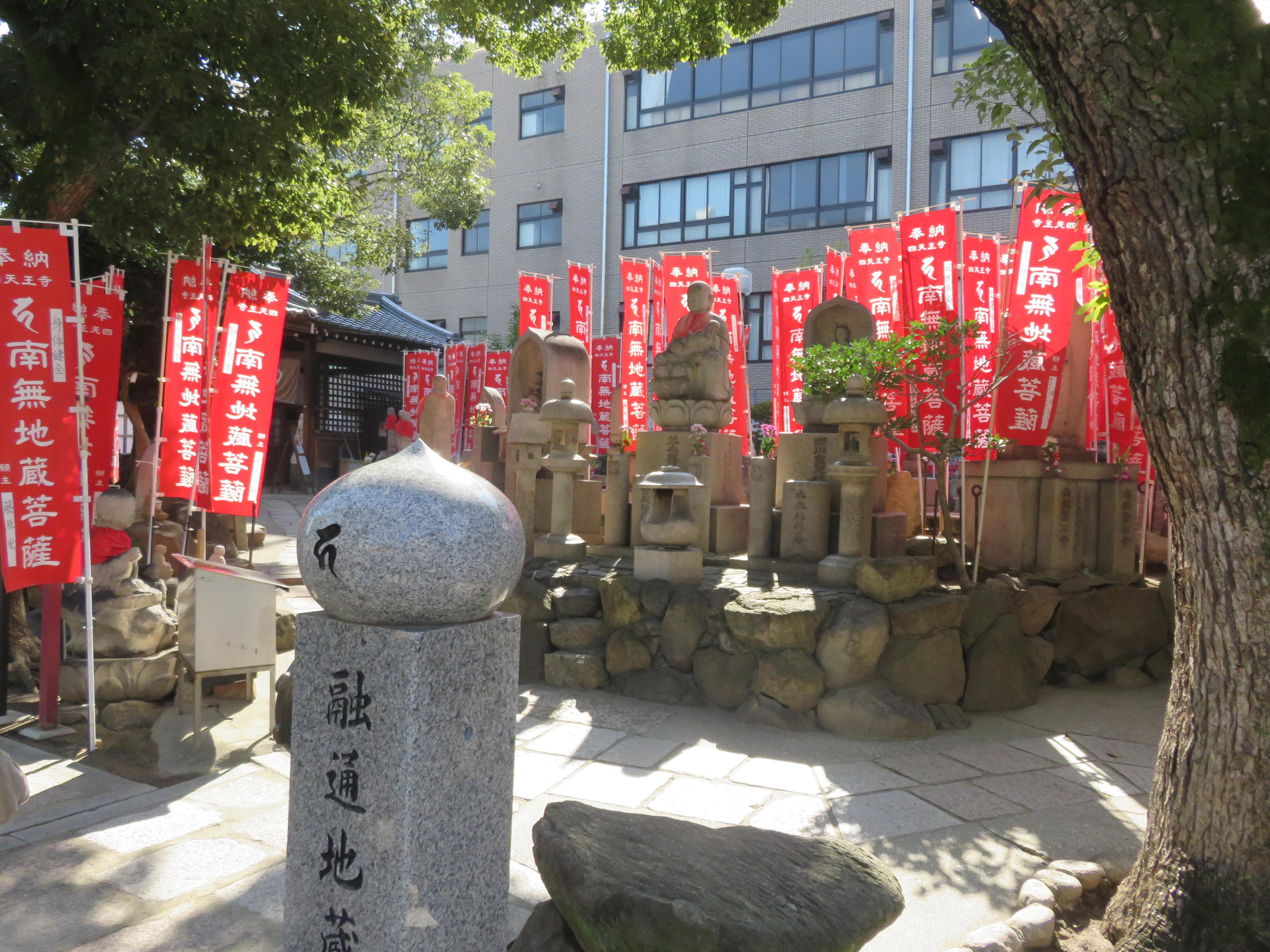 四天王寺のお墓