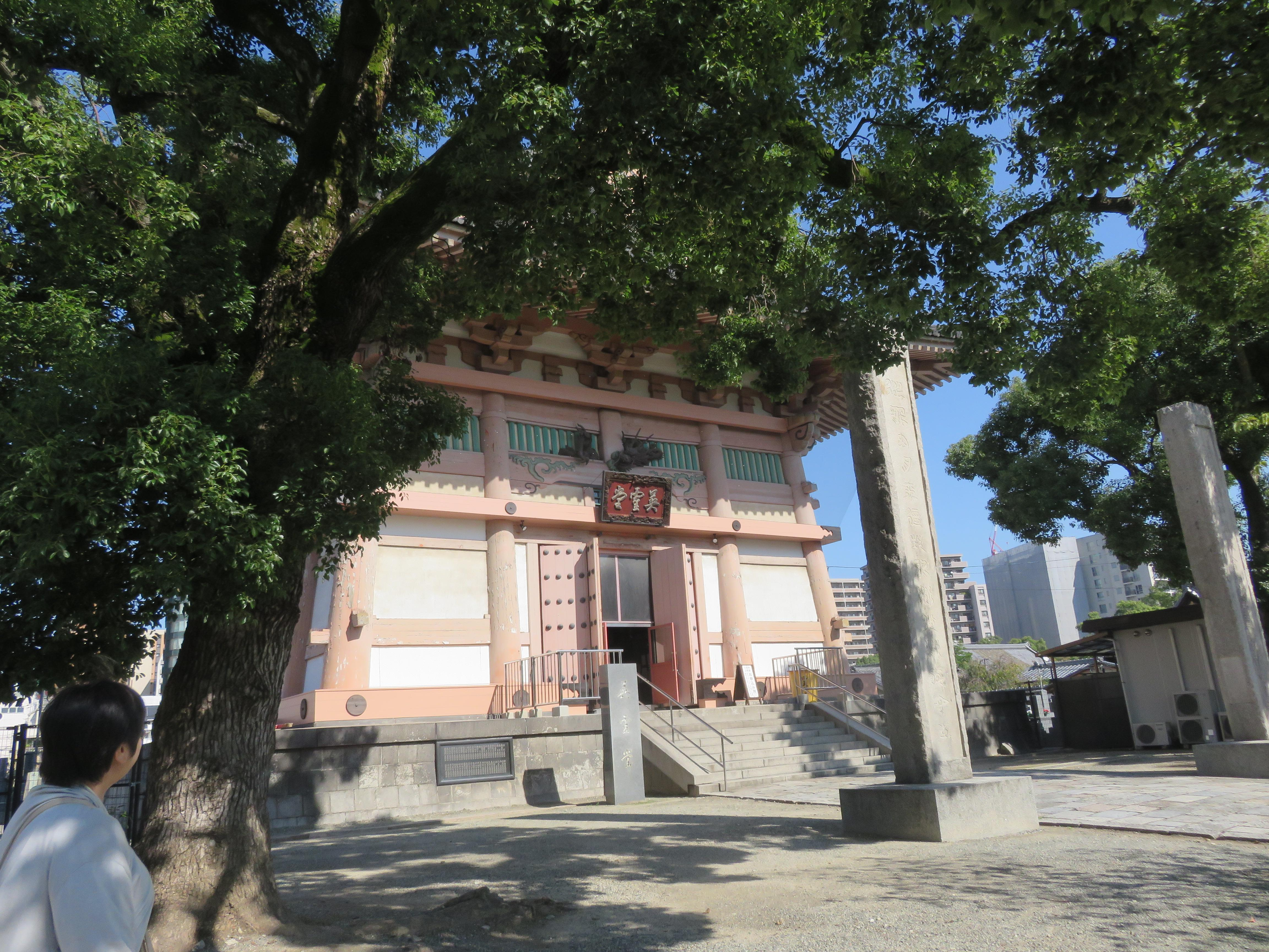 四天王寺の建物その他