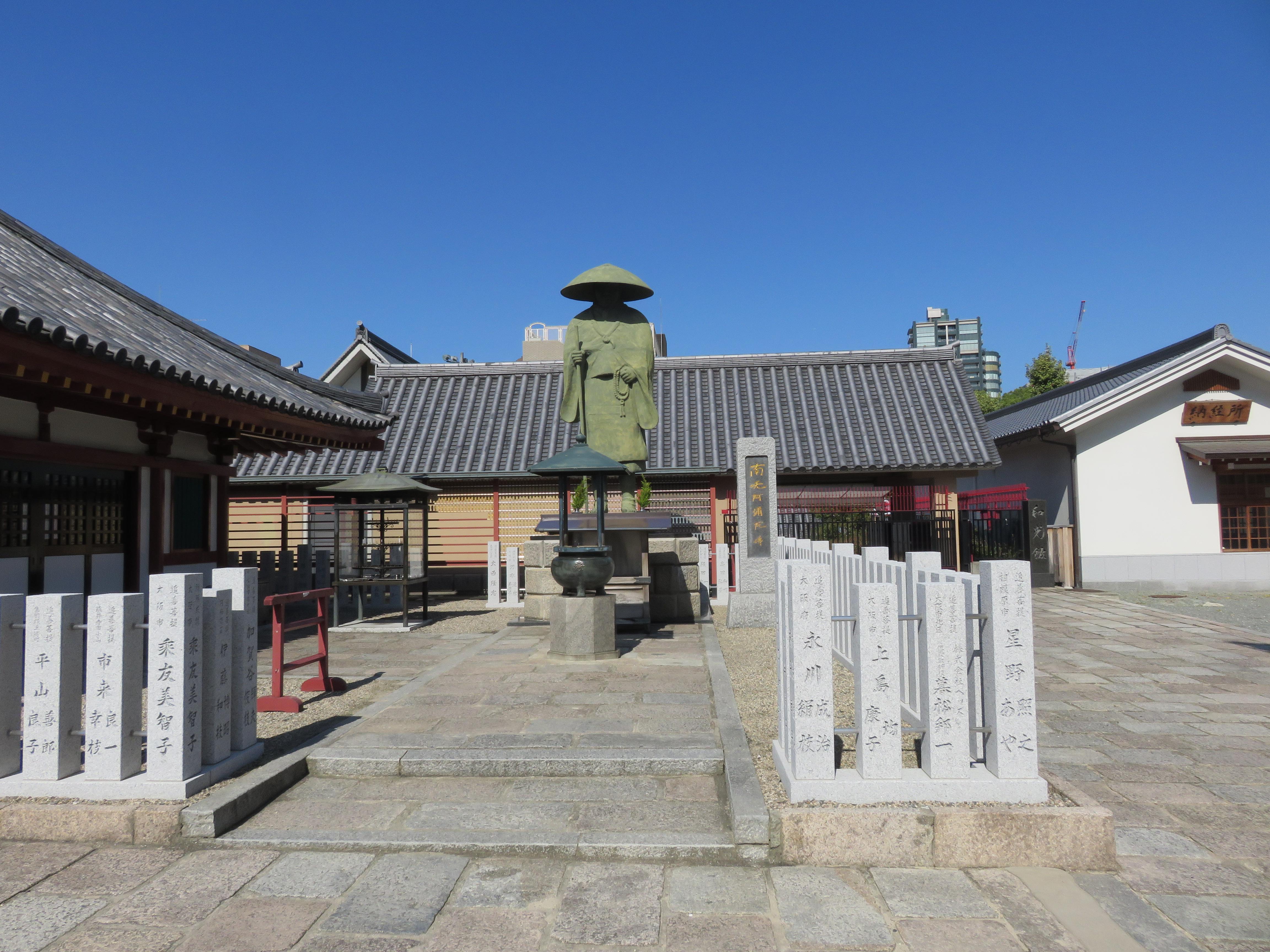 四天王寺の仏像