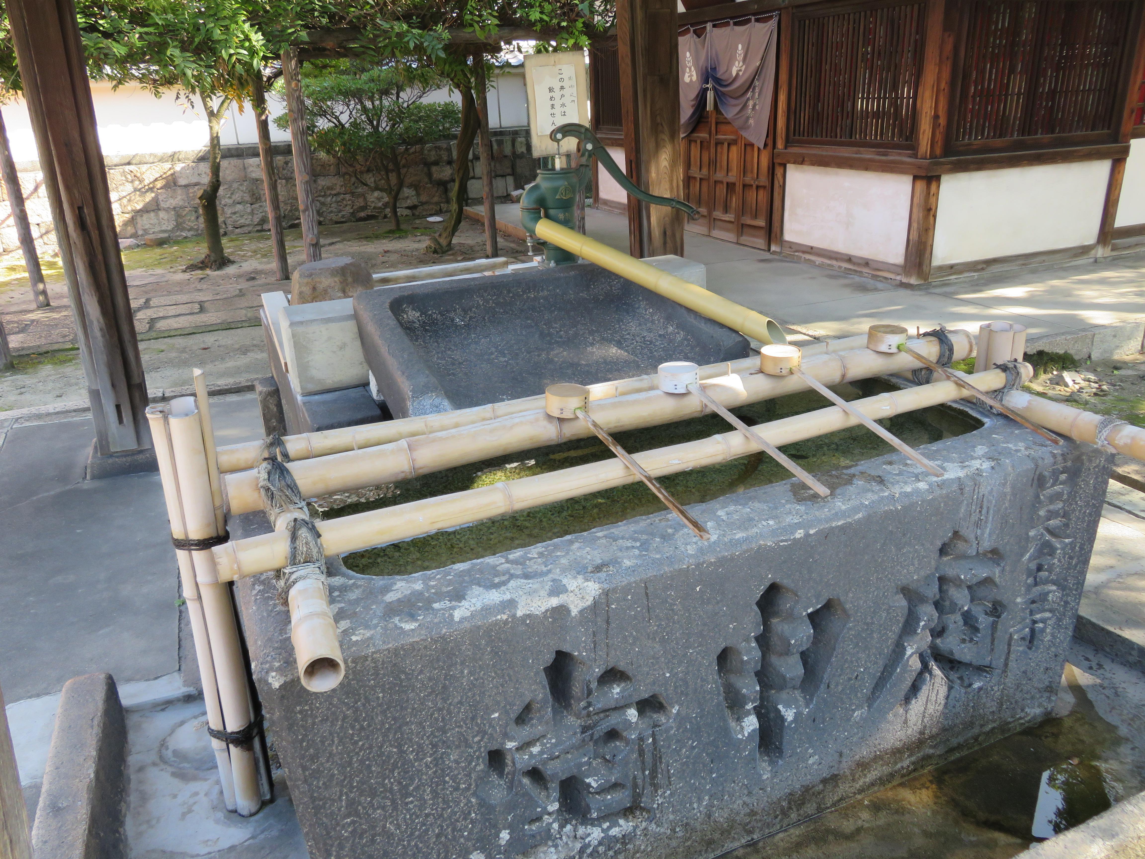 四天王寺庚申堂の手水