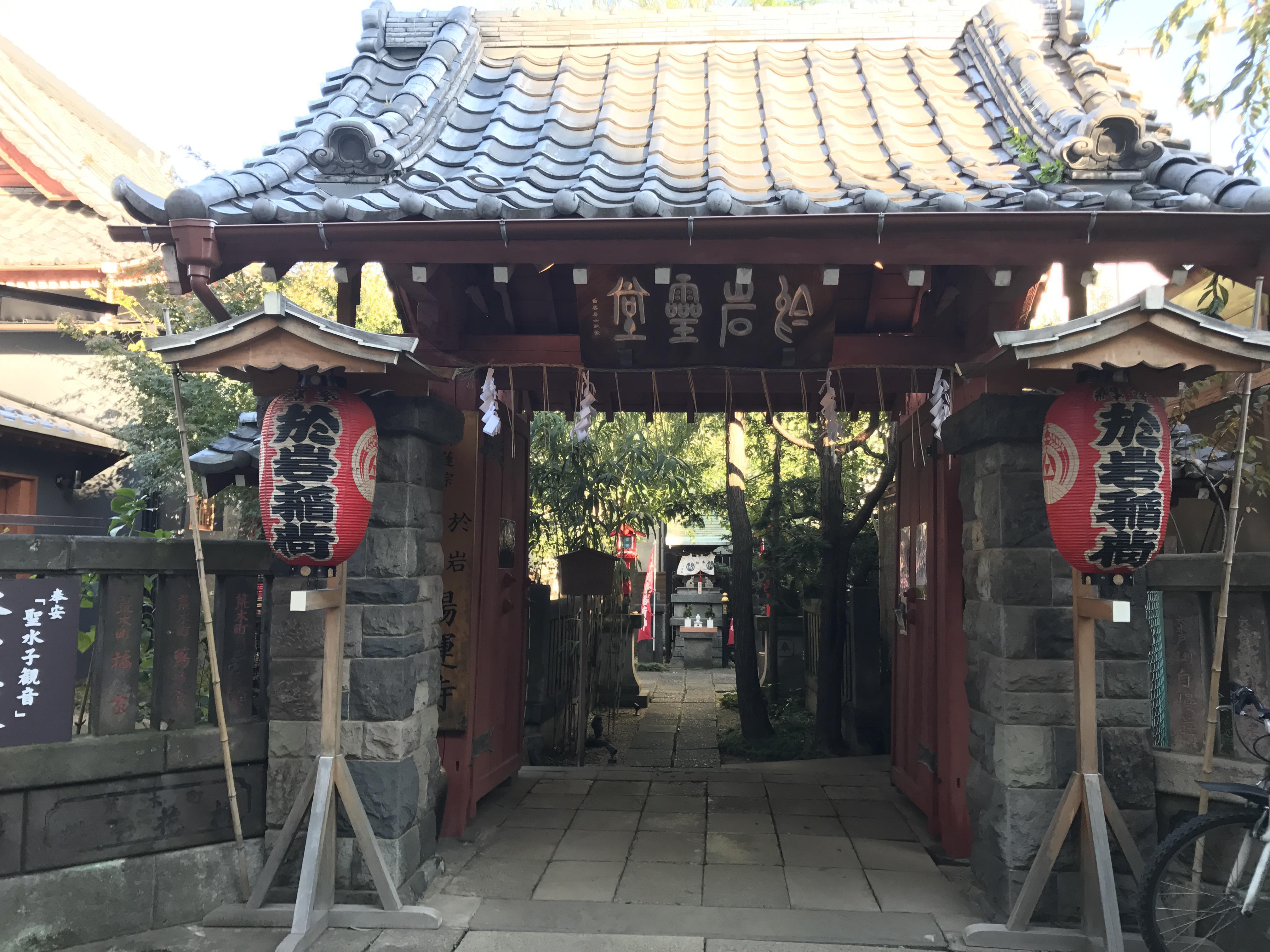 陽運寺の山門