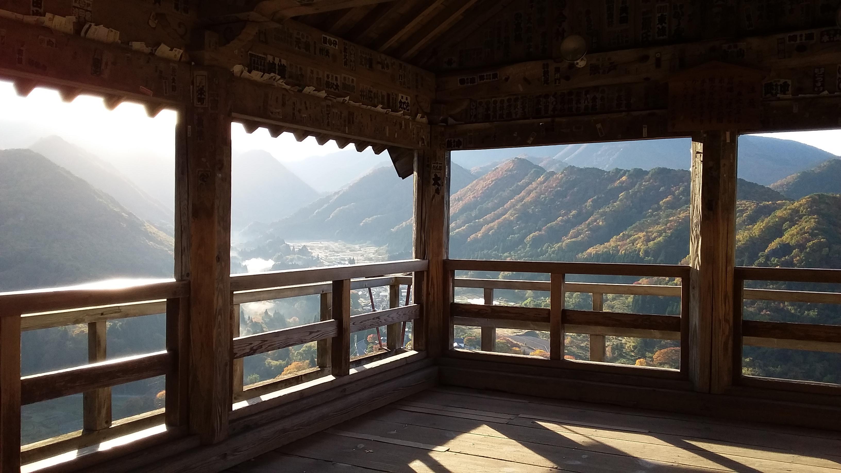 宝珠山 立石寺の景色