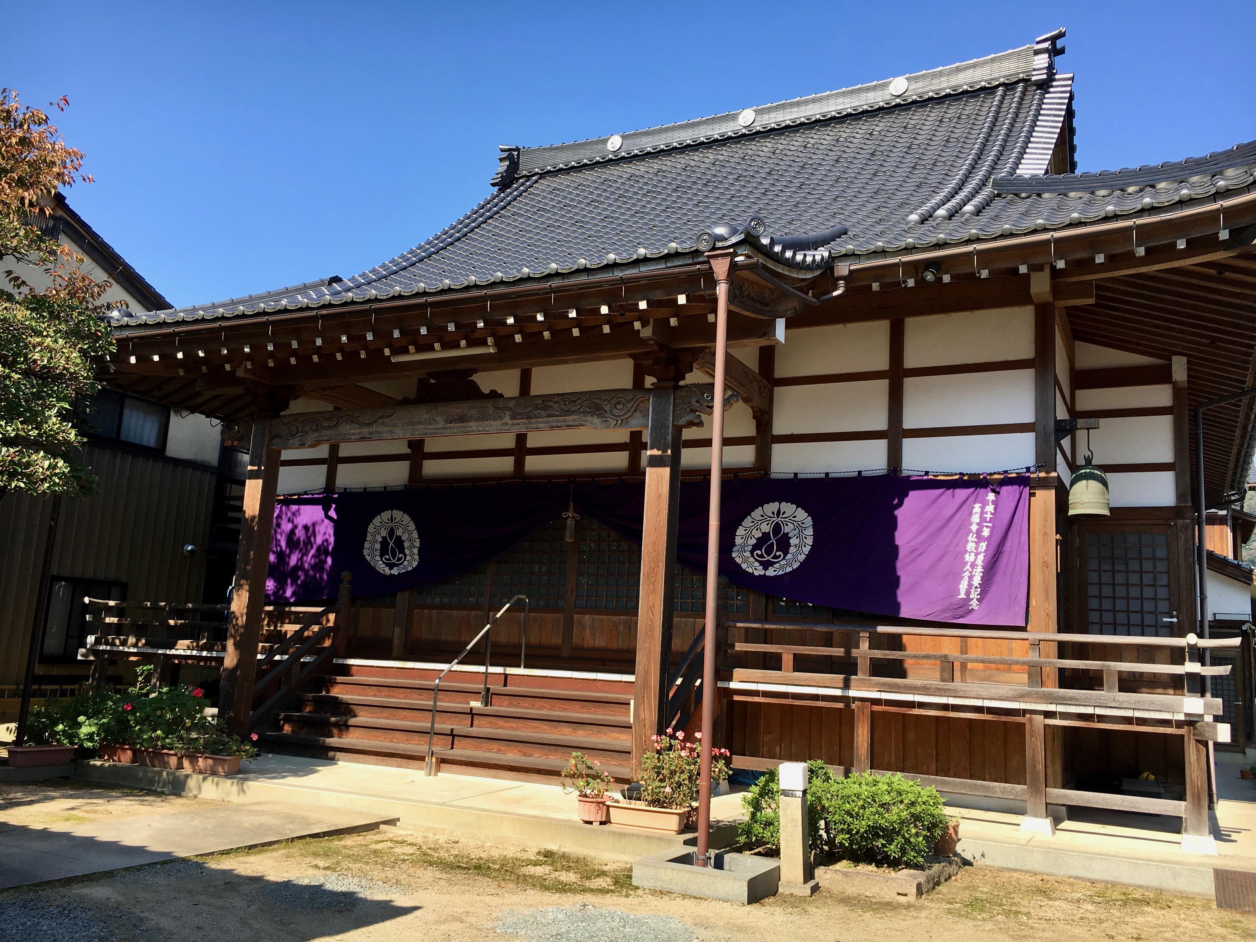 高福寺の本殿