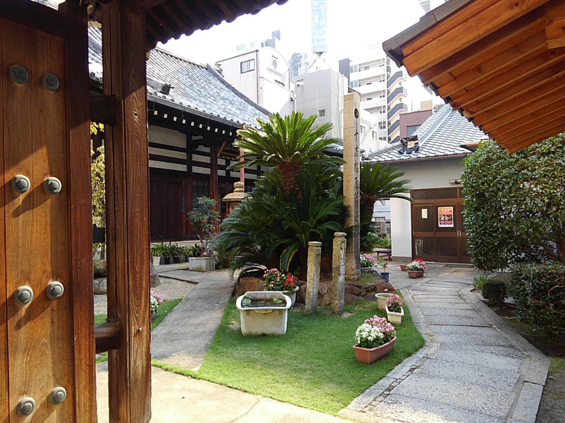 正念寺の建物その他